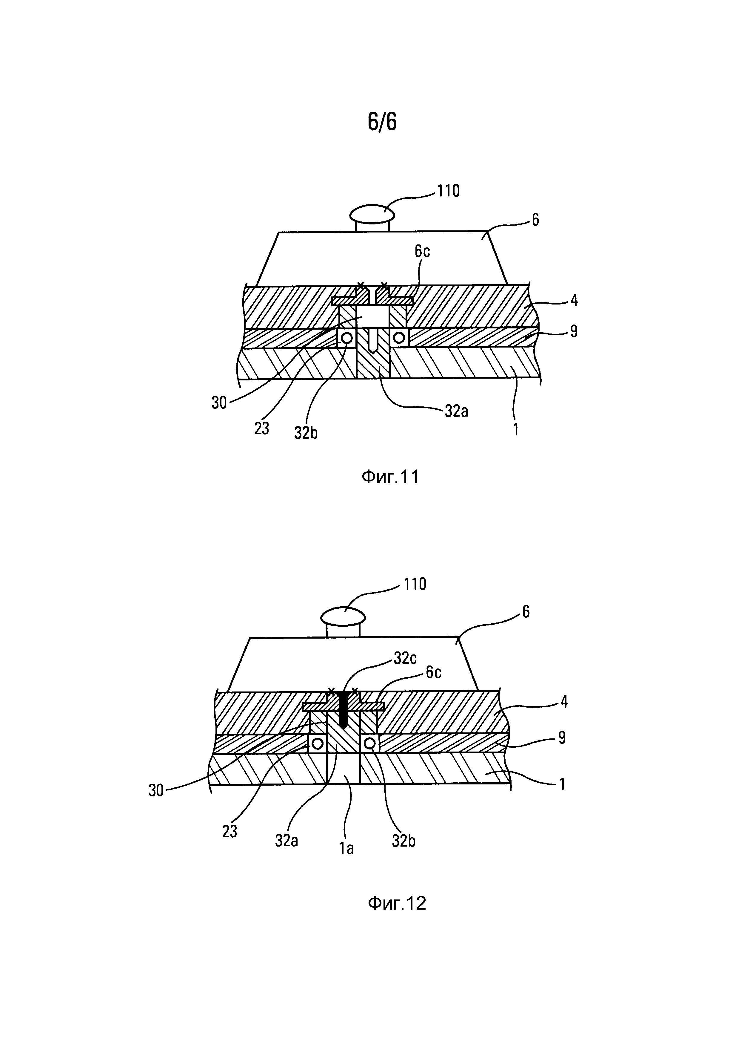 Литейная форма для изготовления деталей путем инжектирования воска