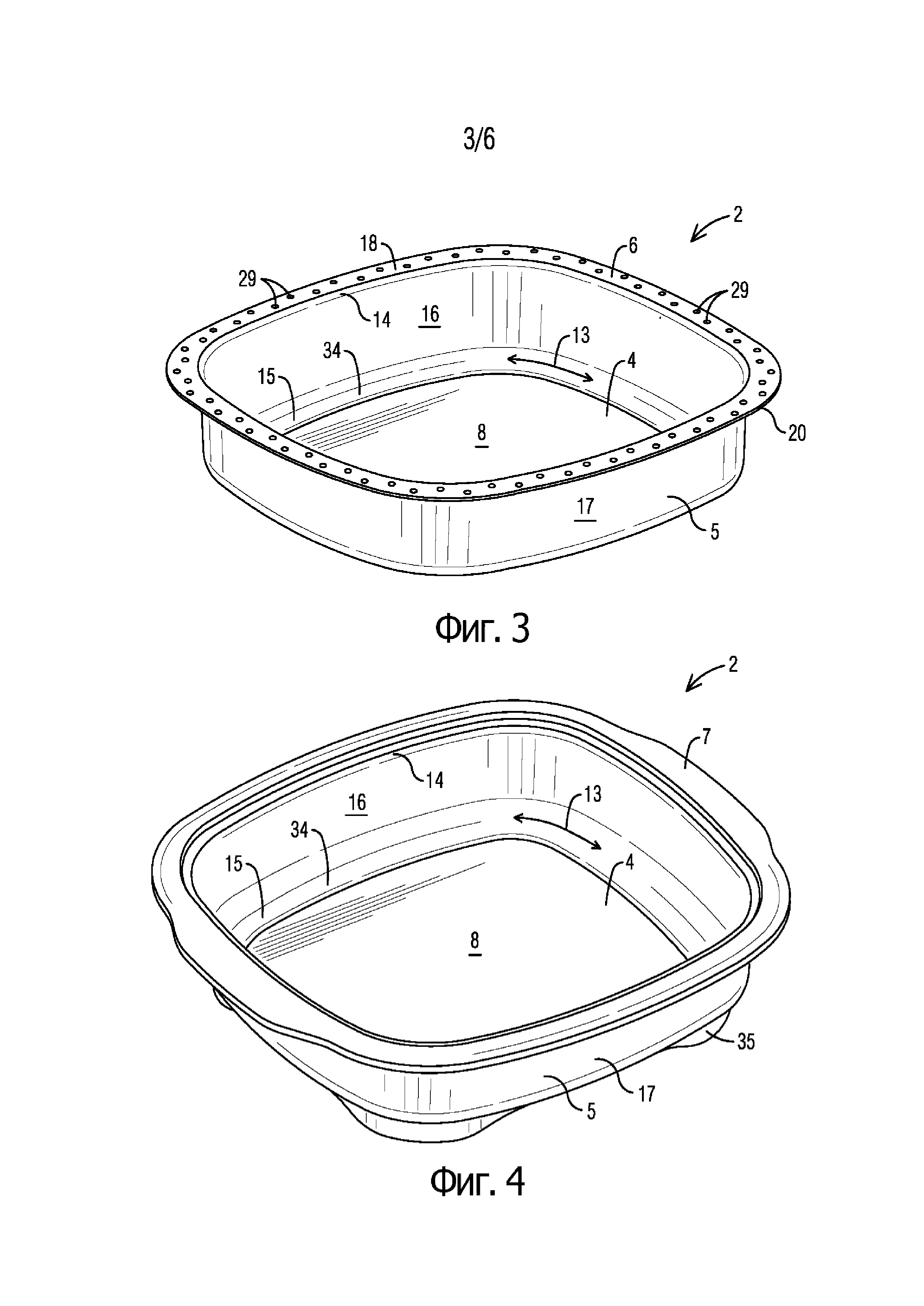 Контейнер, пригодный для использования в микроволновой печи