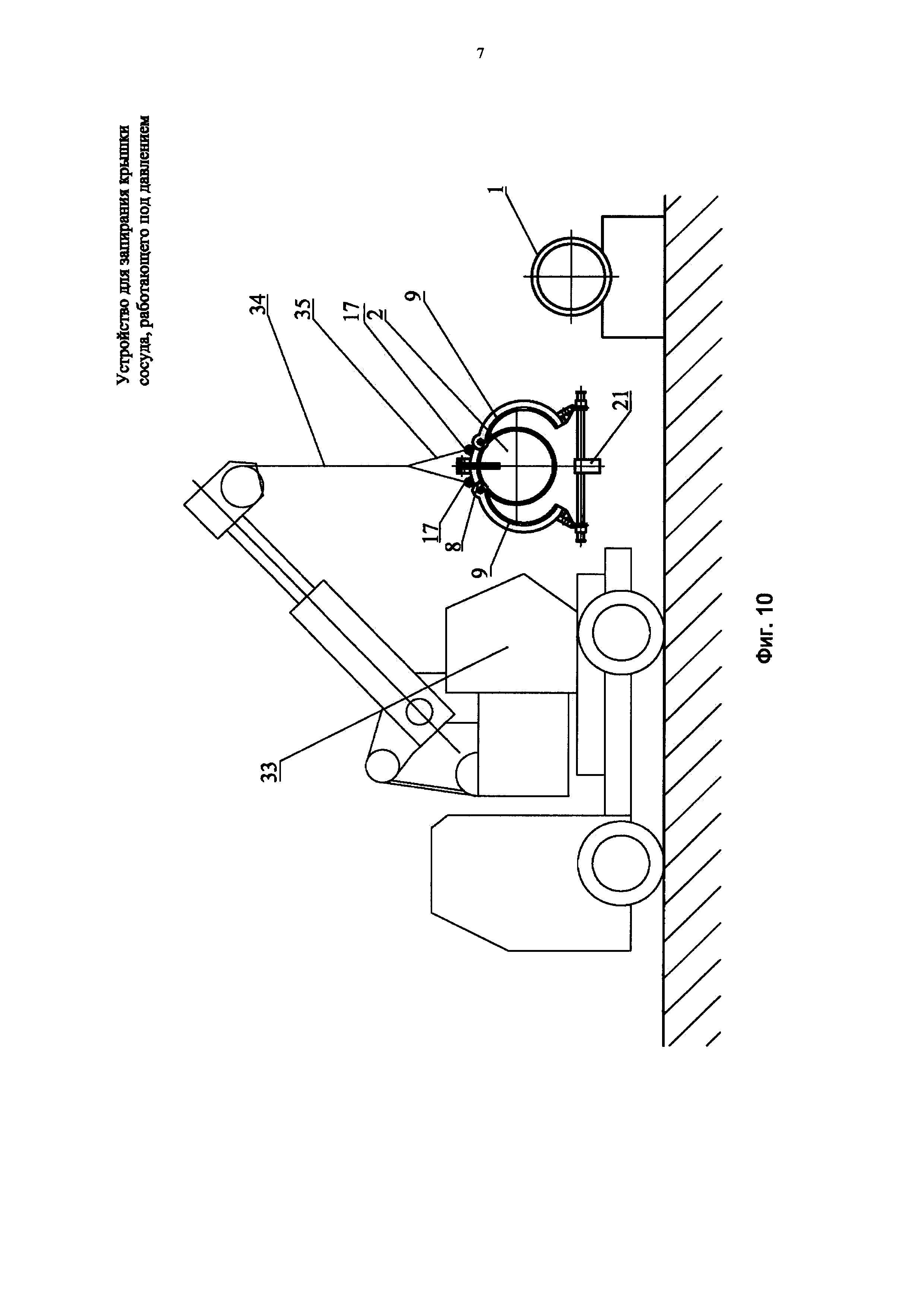 Теплообменники относятся к сосудам под давлением Уплотнения теплообменника КС 300 Елец
