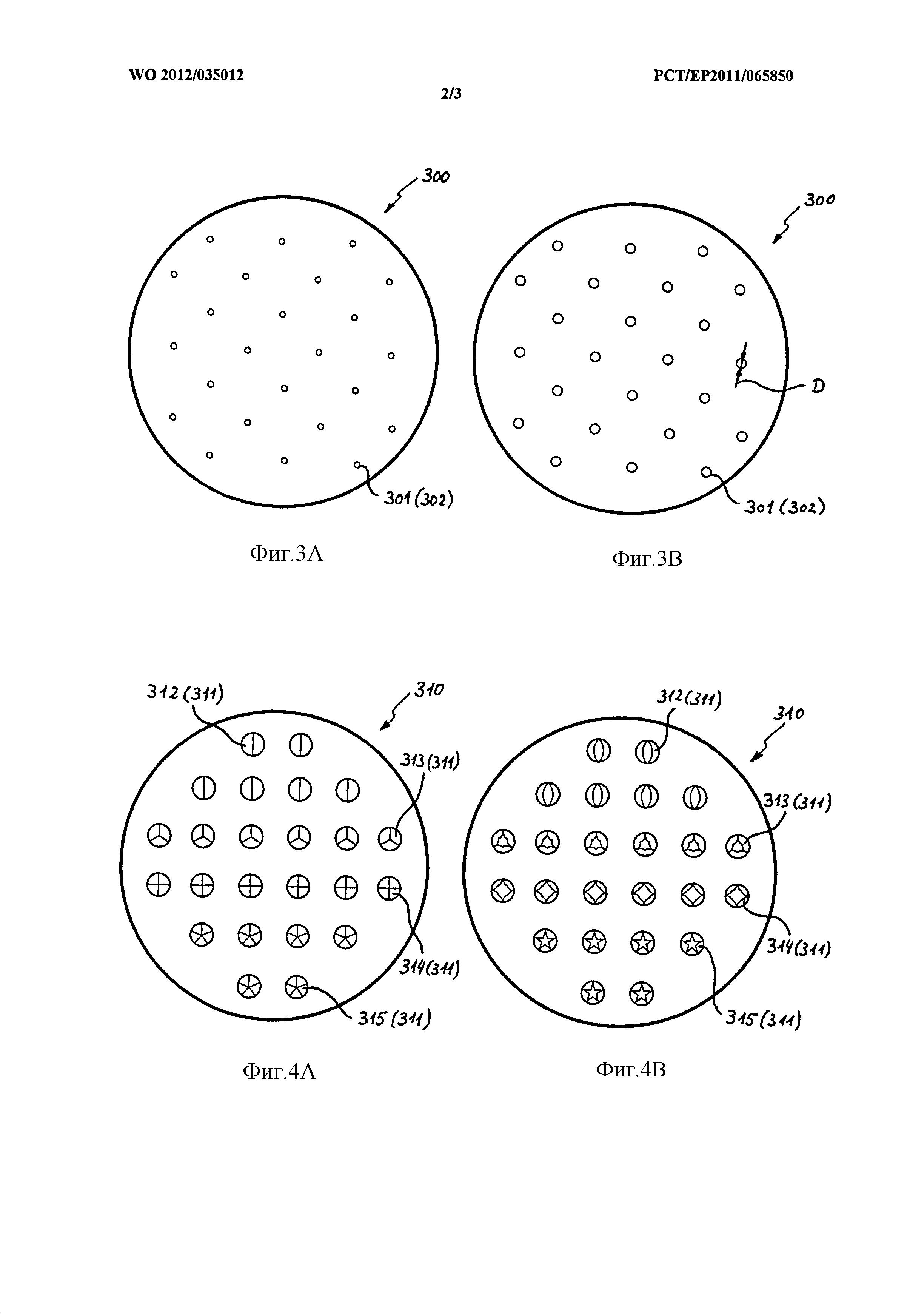 Способ приготовления напитка из капсулы, капсула и система для приготовления напитка