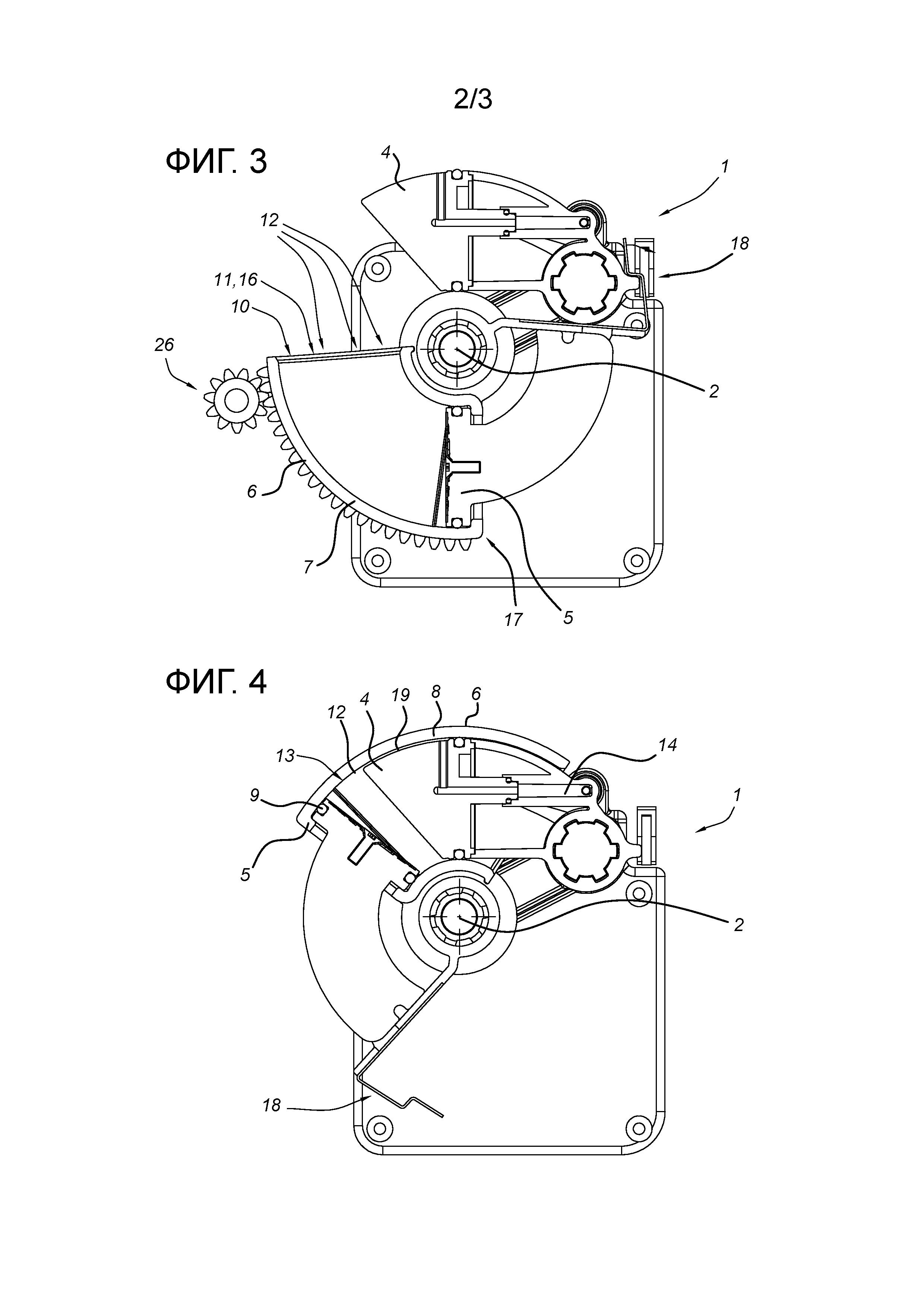 Устройство для приготовления напитков