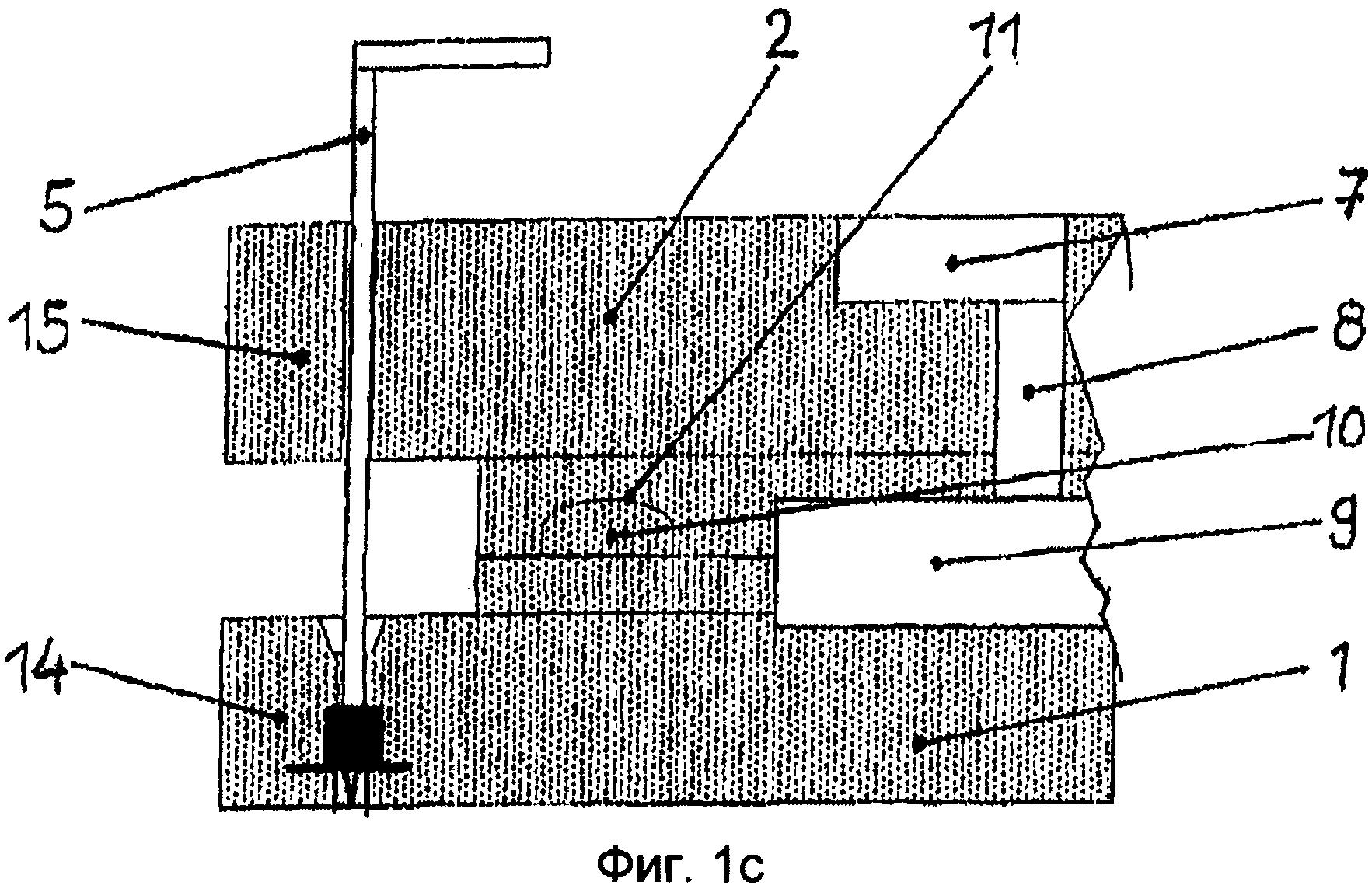 Безопочная литейная форма и способ ее изготовления