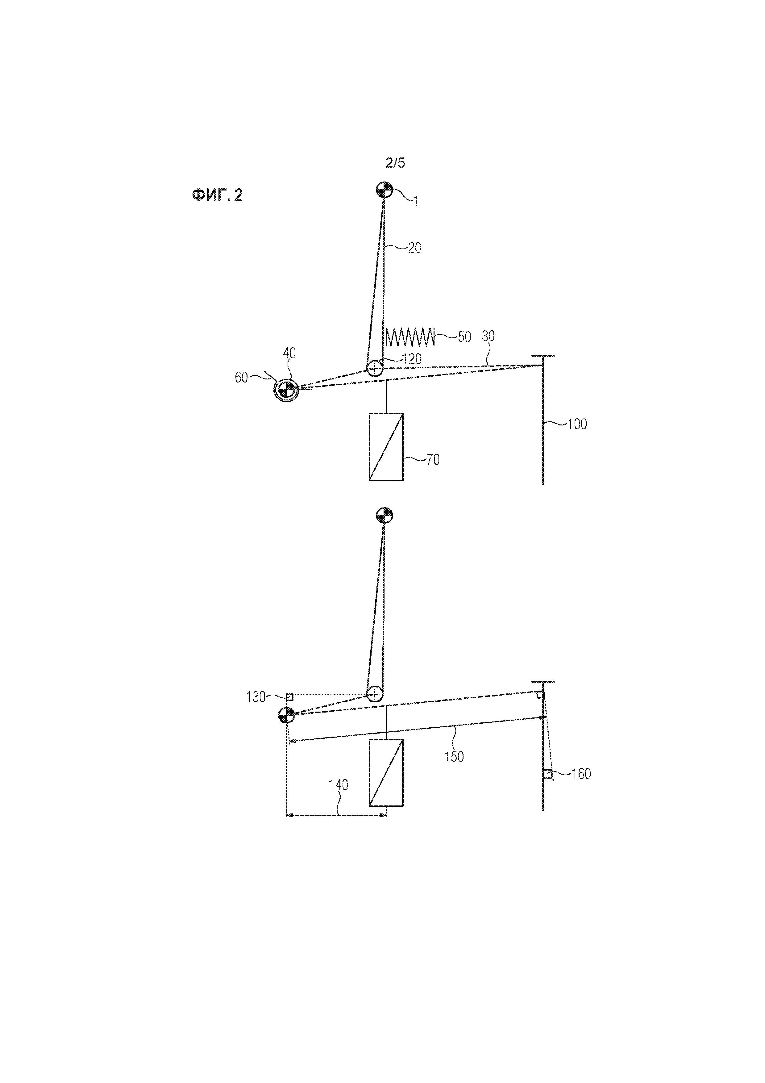 Двойной роликовый стопор для пускового механизма для устройства переключения