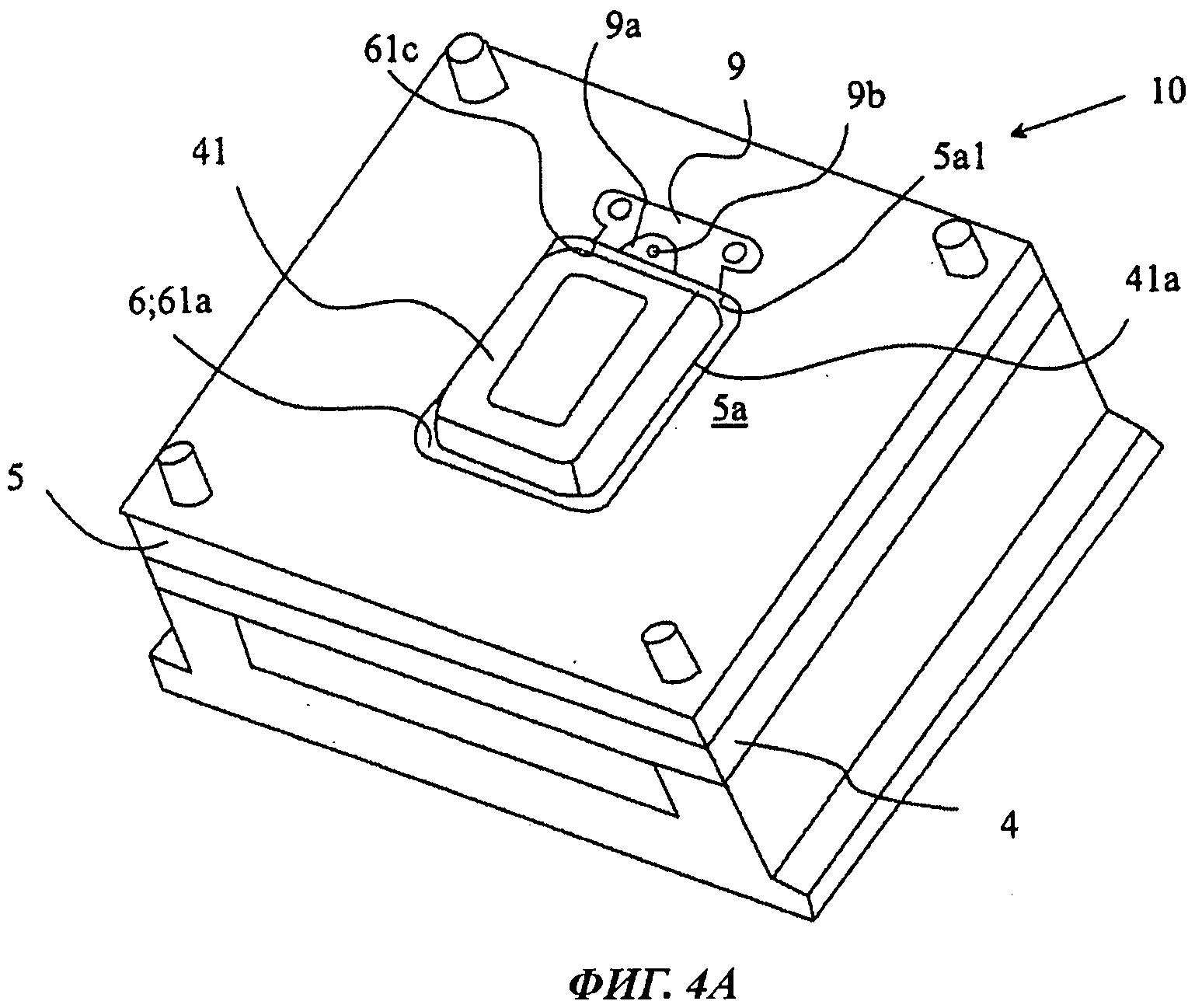 Пресс-форма для изготовления контейнера