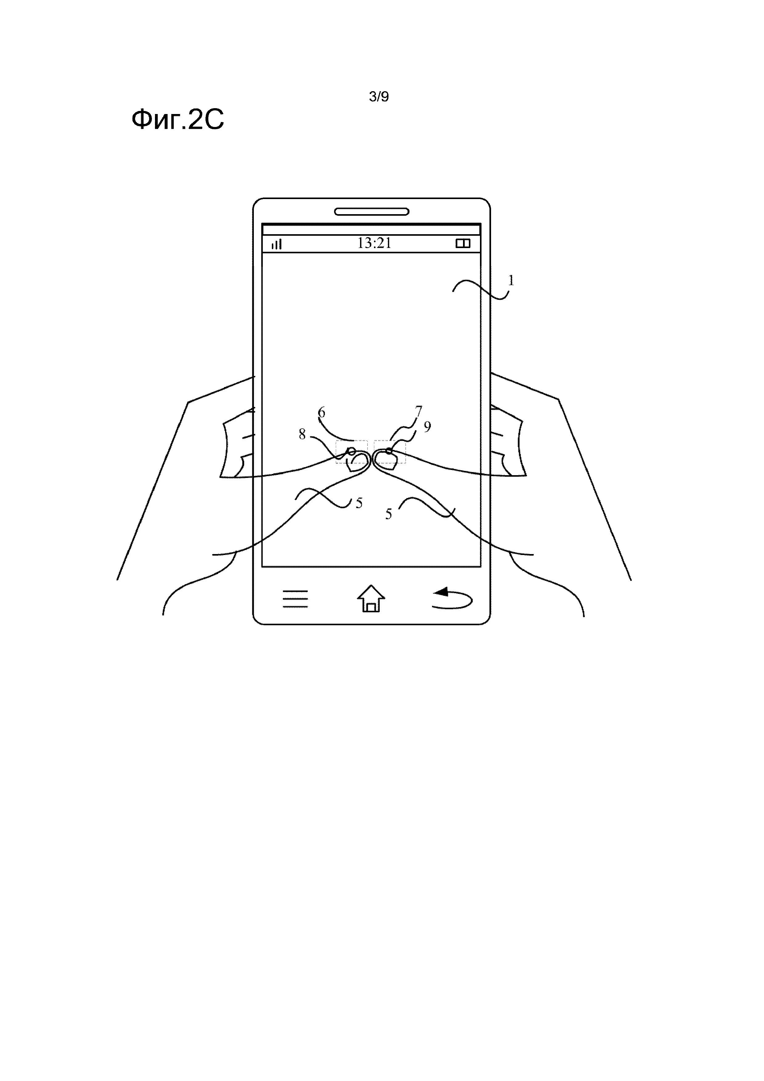 Способ и устройство для распознавания жестов