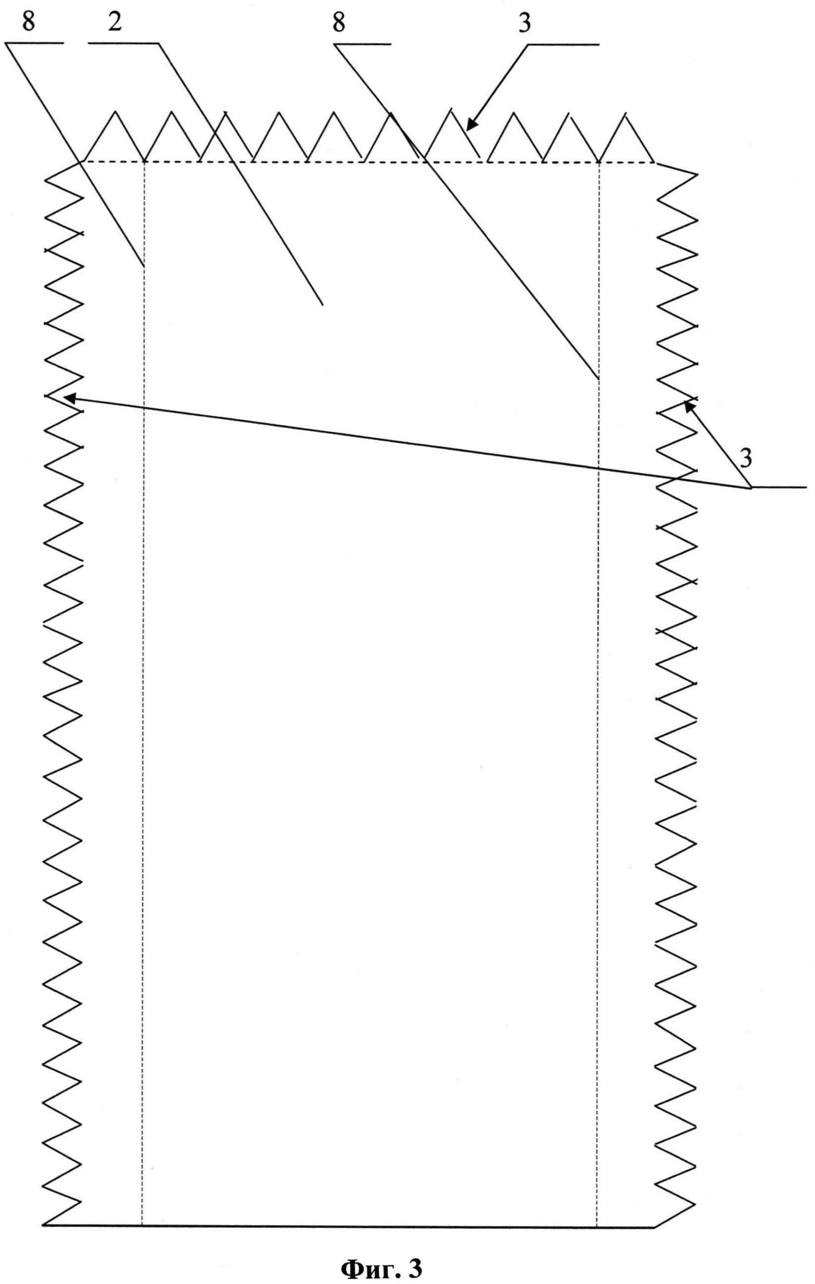 Способ приготовления изделий из теста, изделие из теста и стержнеобразный держатель для изделий из теста