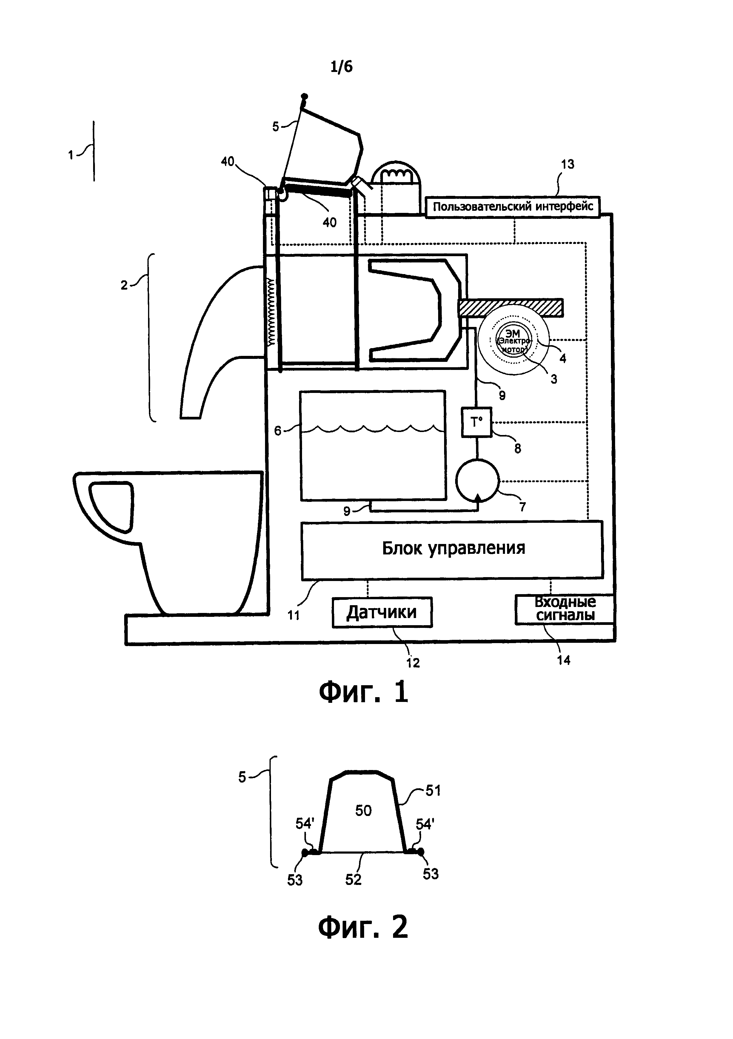 Автоматическое устройство для приготовления напитков