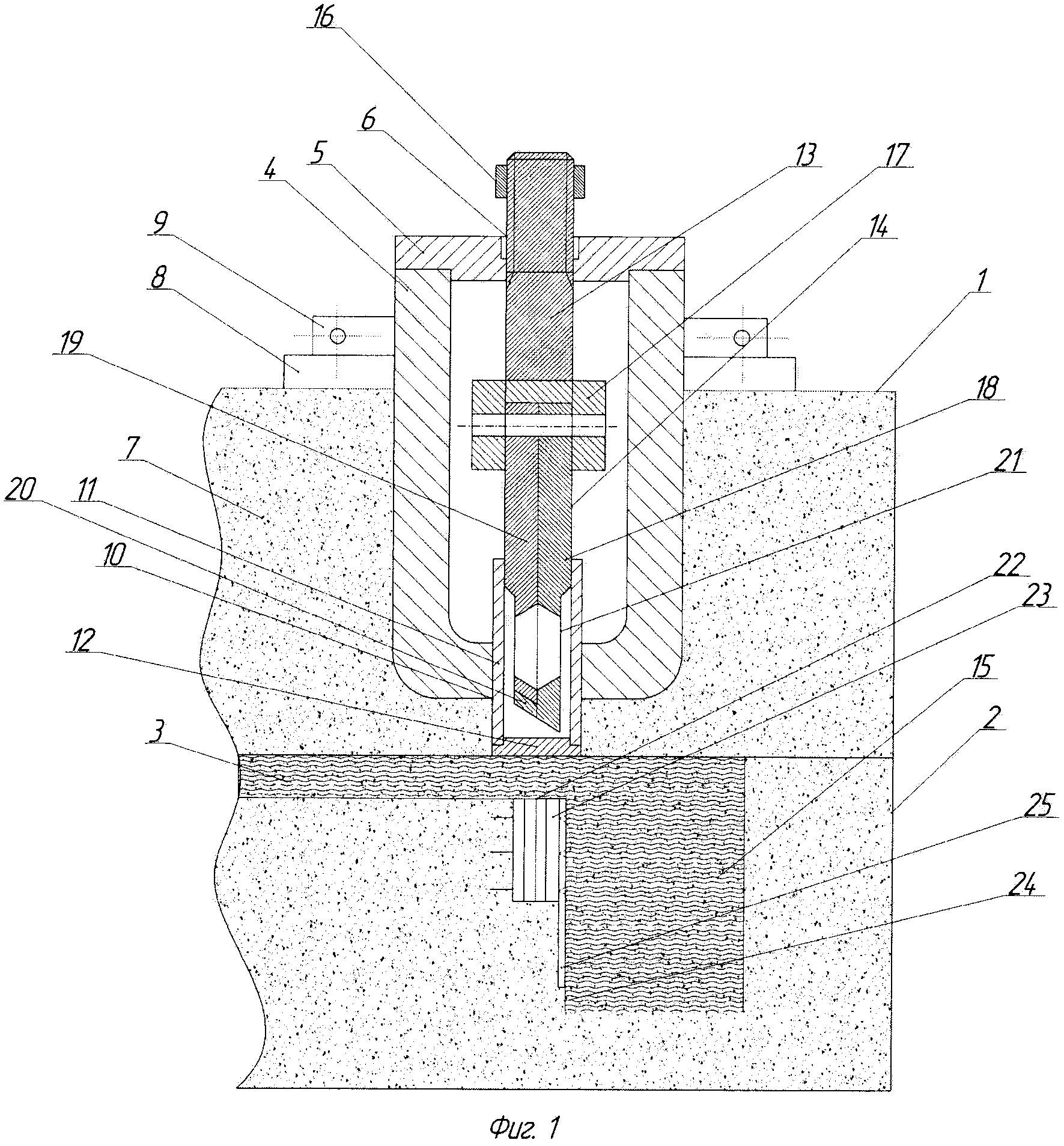 Литейная форма