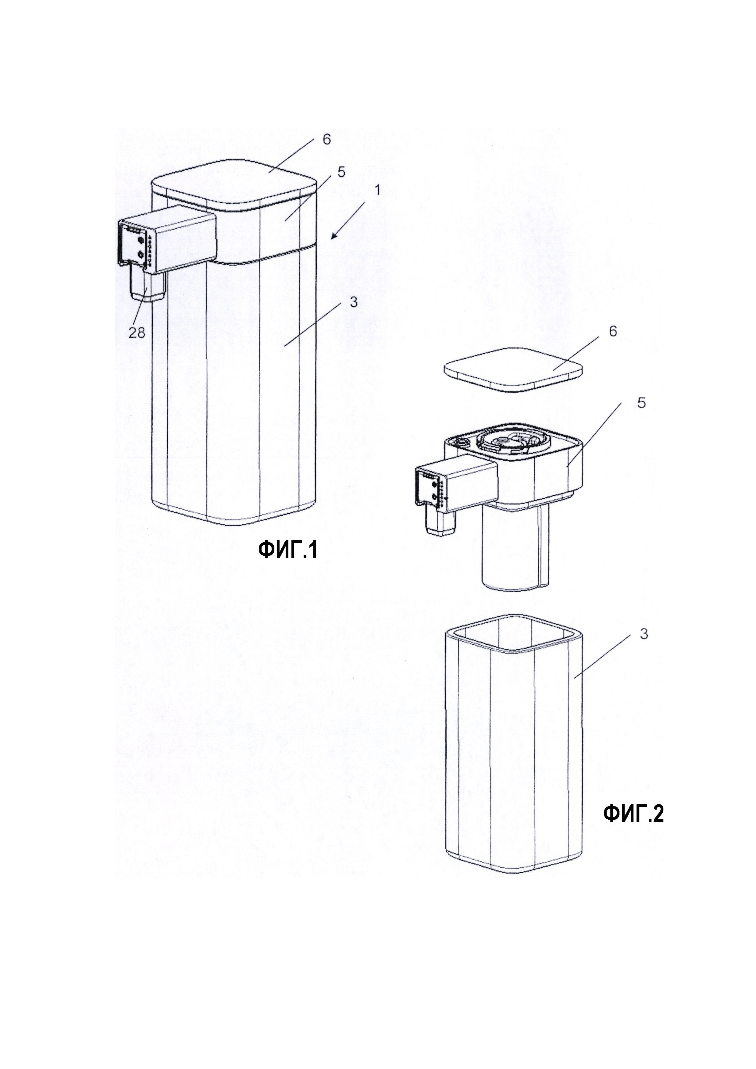 Устройство вспенивания молока, система для приготовления напитков и аппарат для приготовления напитков