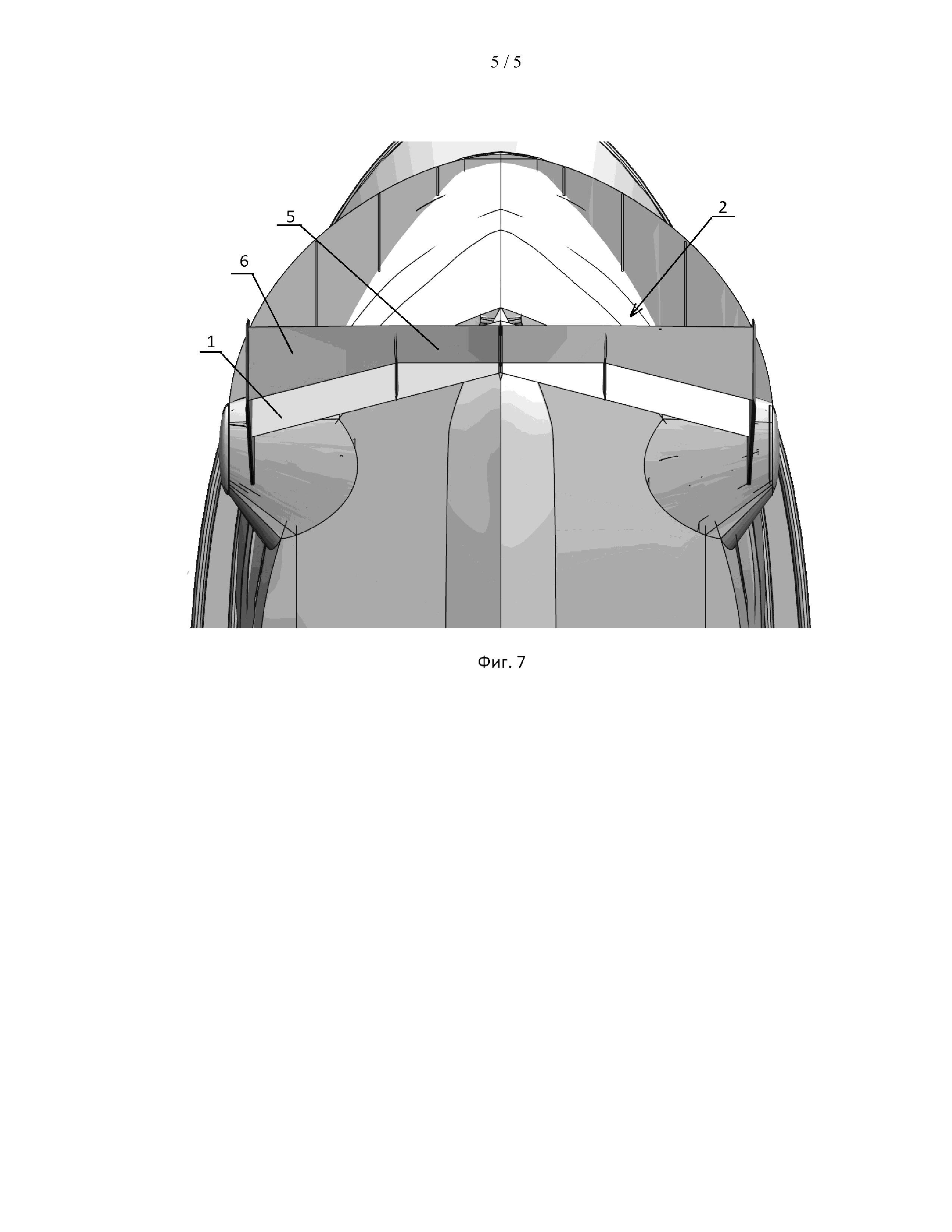 Носовое крыльевое устройство