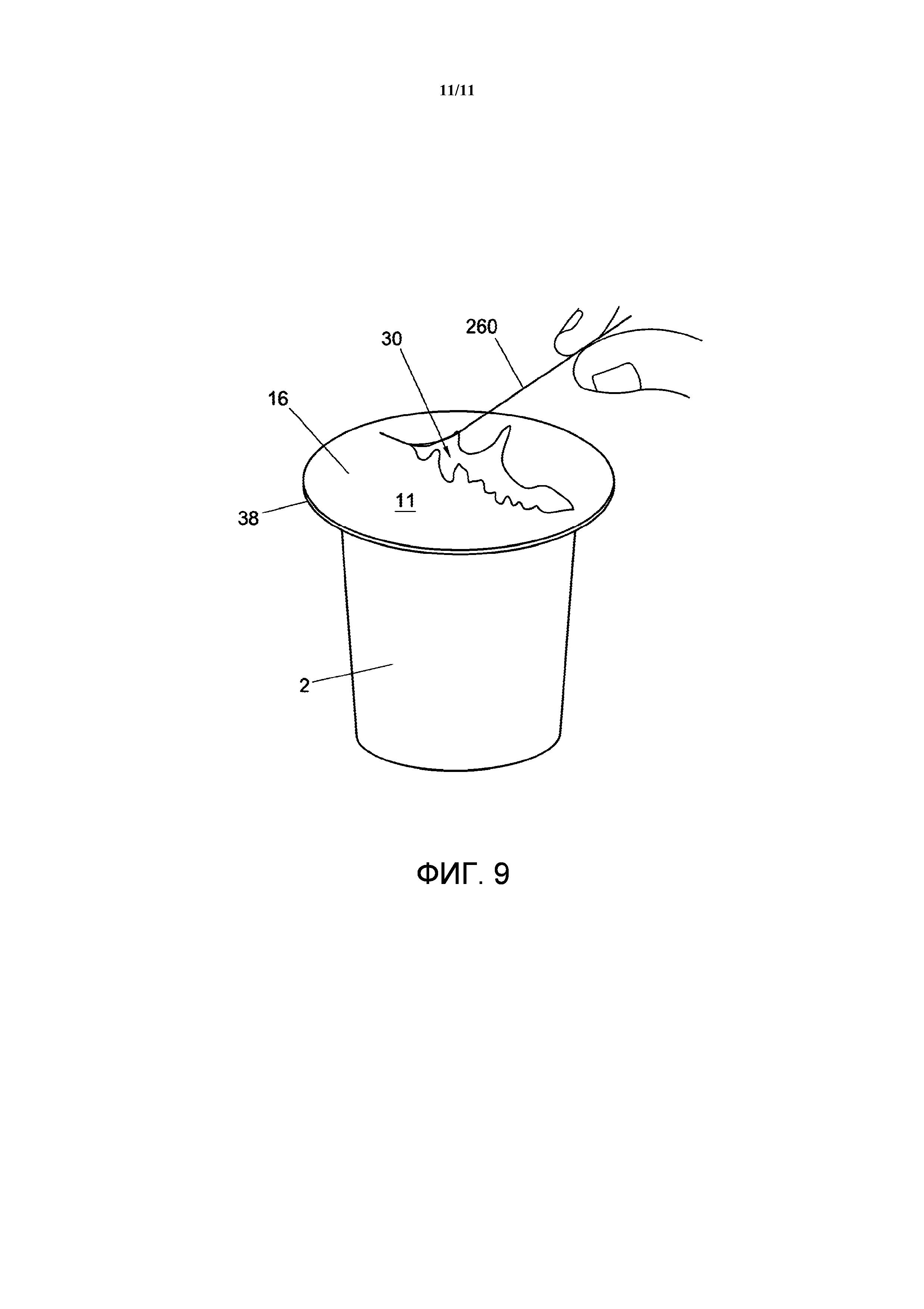 Система, капсула и способ приготовления заданного количества напитка
