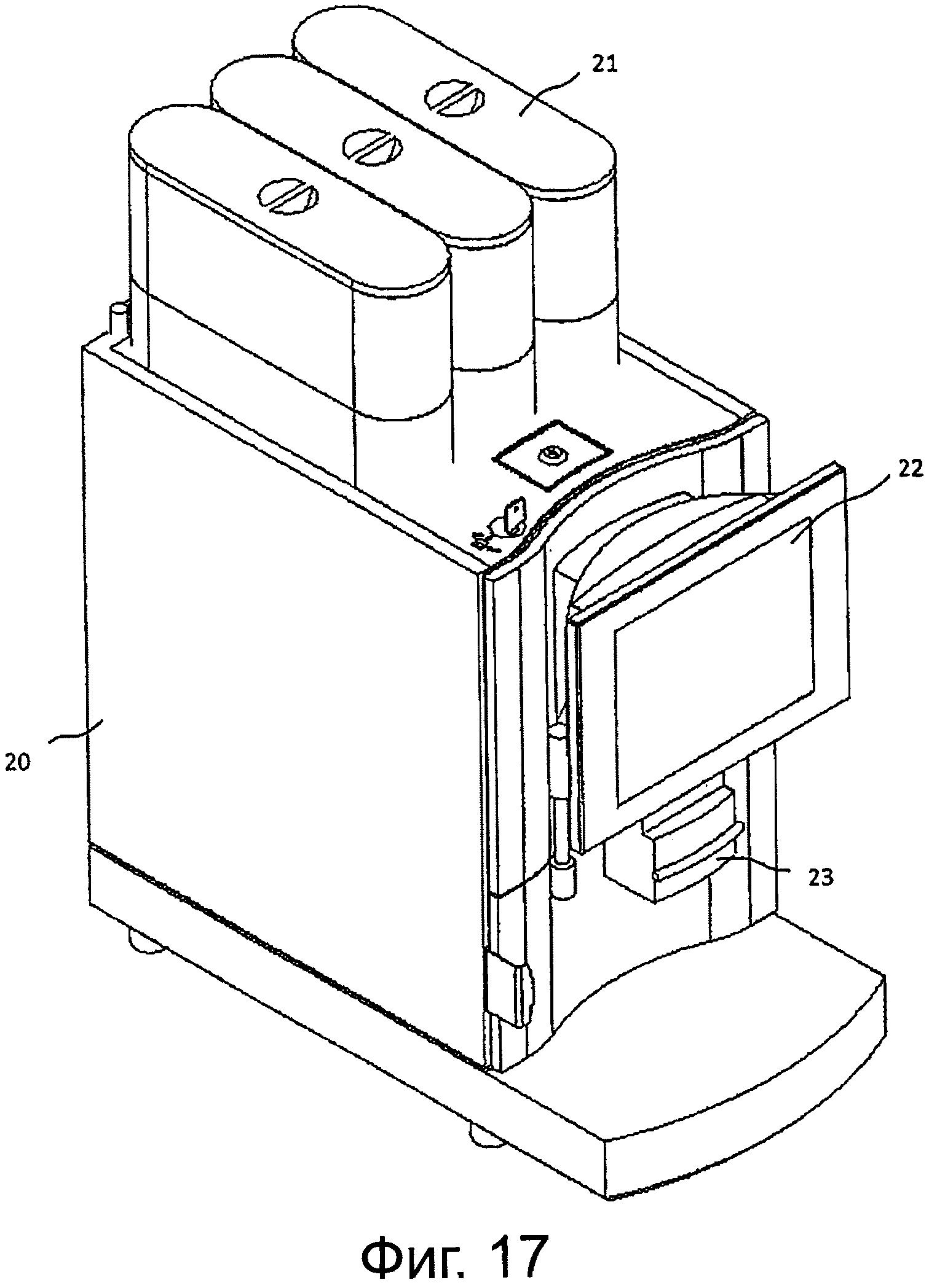 Способ эксплуатации машины для приготовления напитков и машина для приготовления напитков для осуществления такого способа