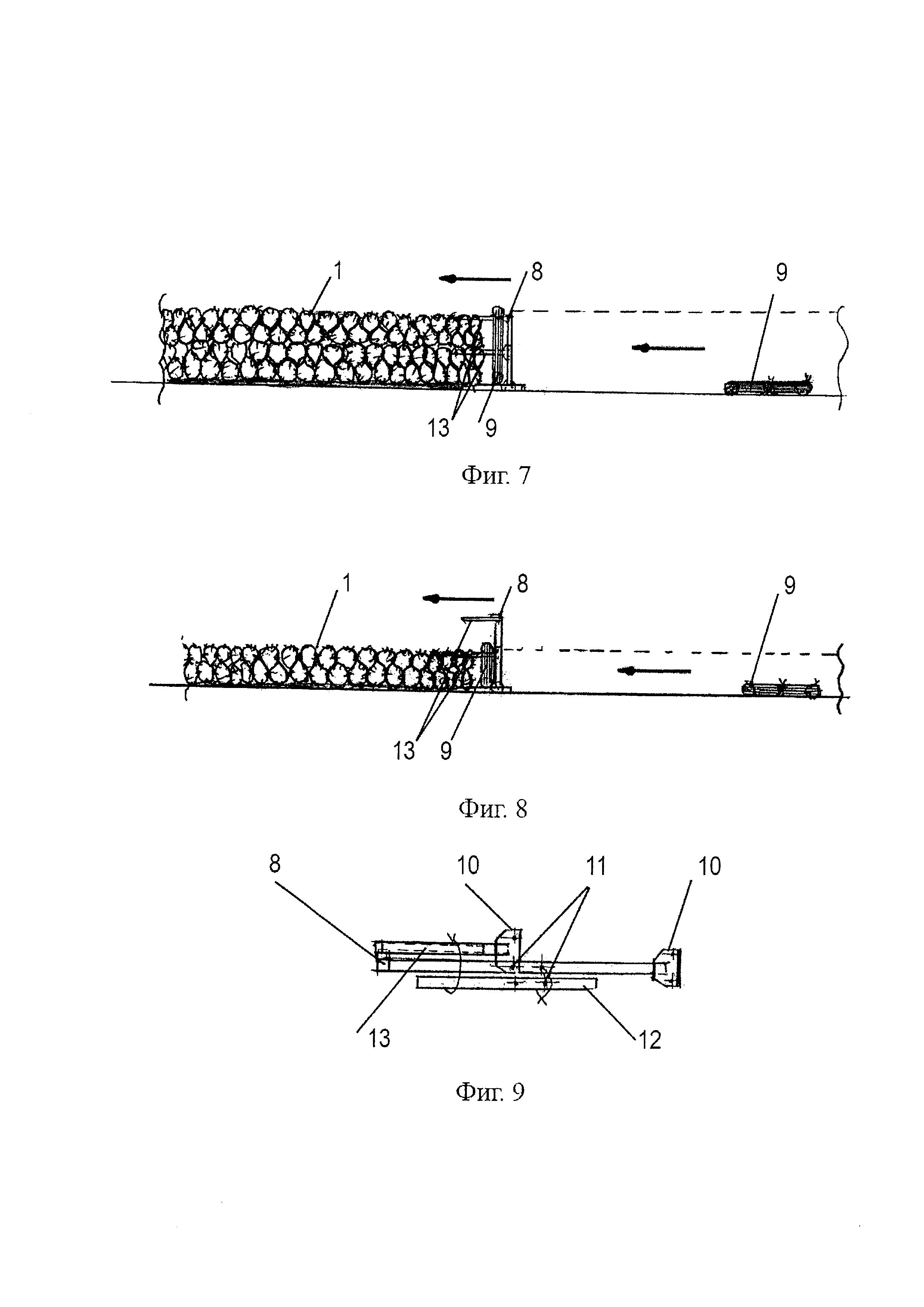 Устройство для механизированной установки противопехотных заграждений