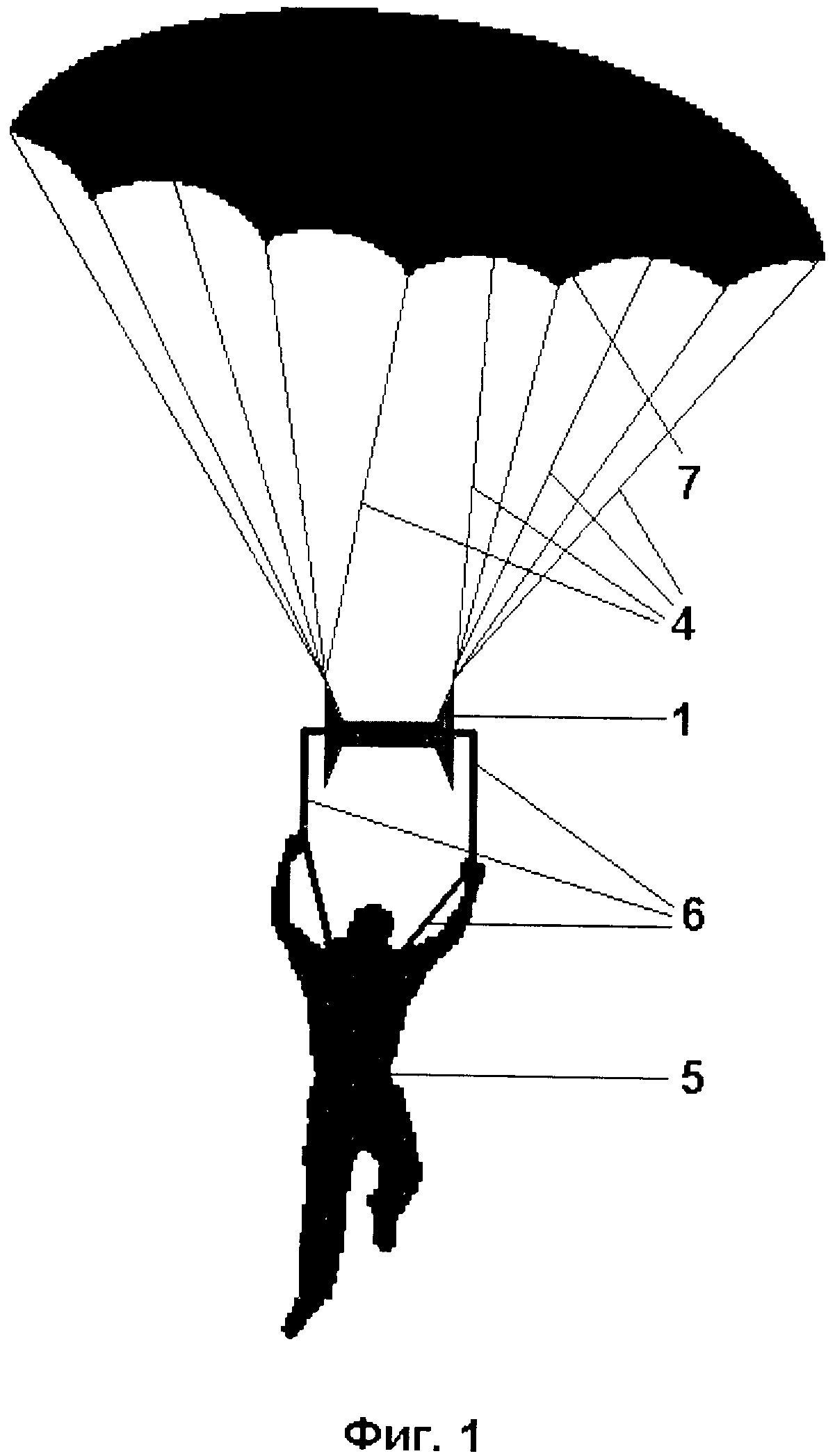 это памятный конструкция парашют планер картинки дни для лечения