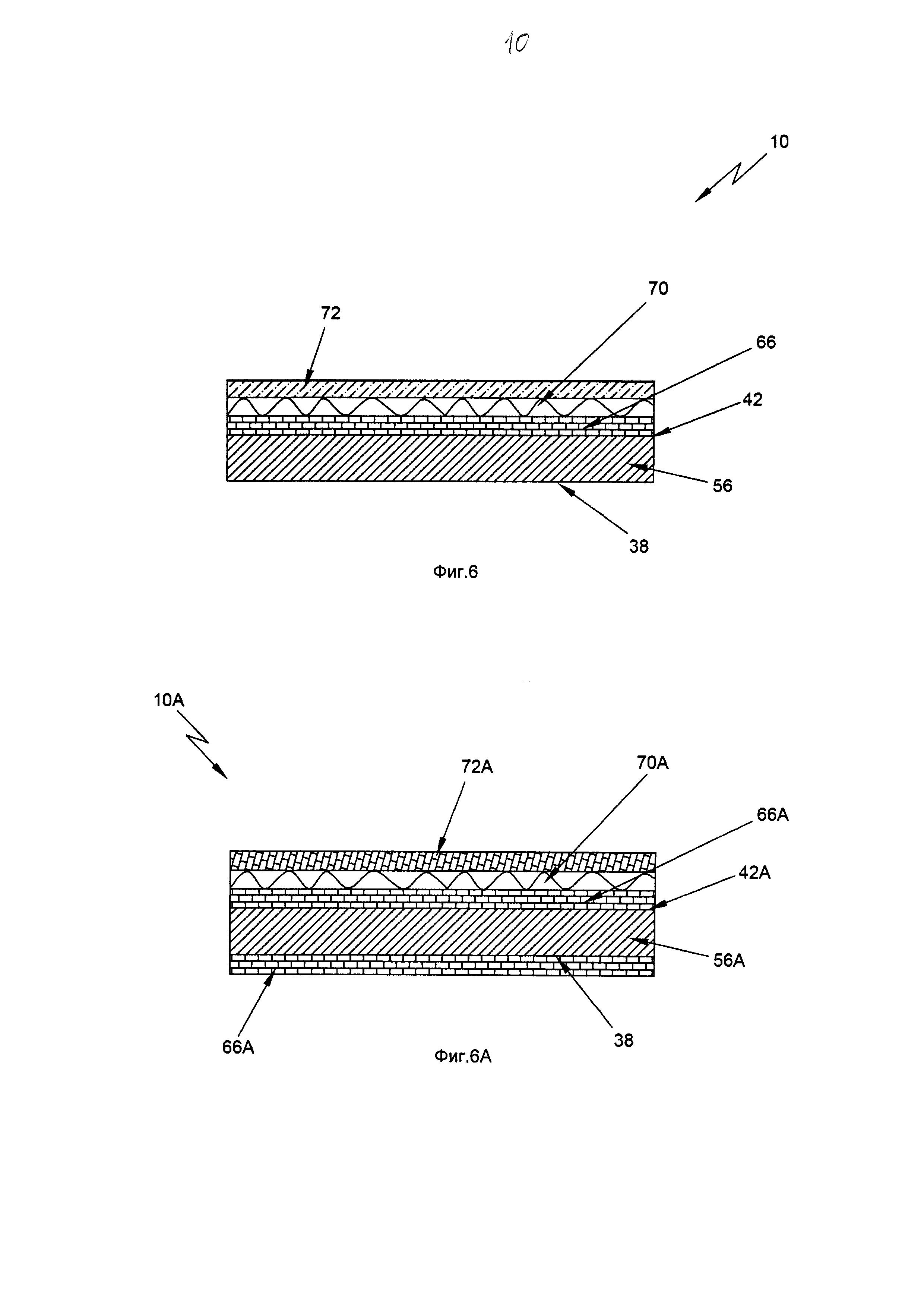 Способ изготовления мешков с клапаном из полимерной ткани и мешок, изготовленный указанным способом
