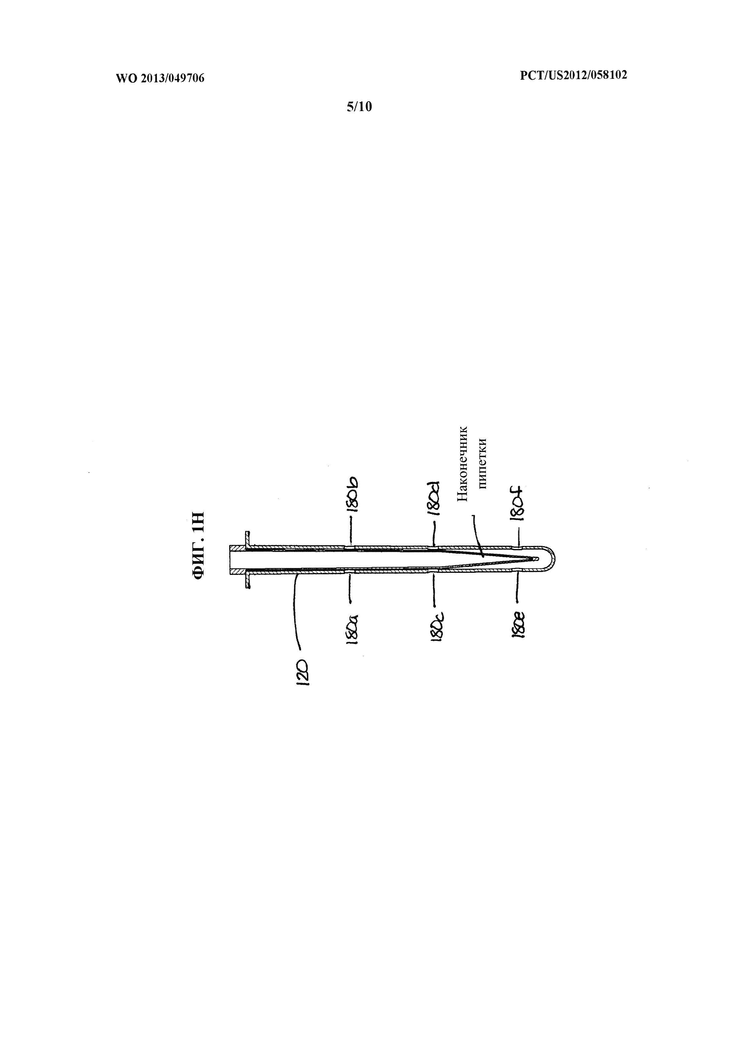 Унифицированная полоска для реактивов