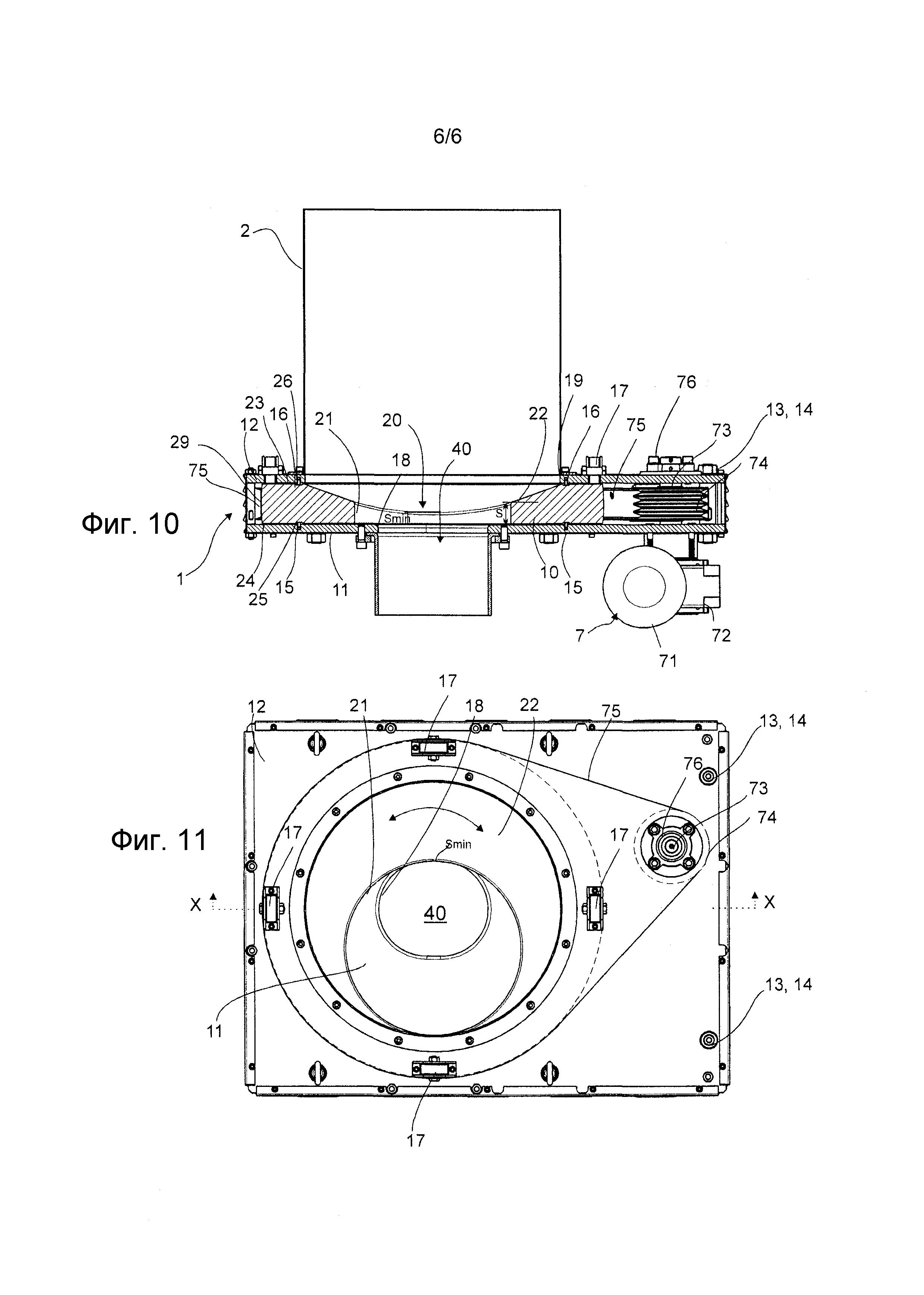 Способ и устройство для обработки материала в пневматической системе обработки материалов