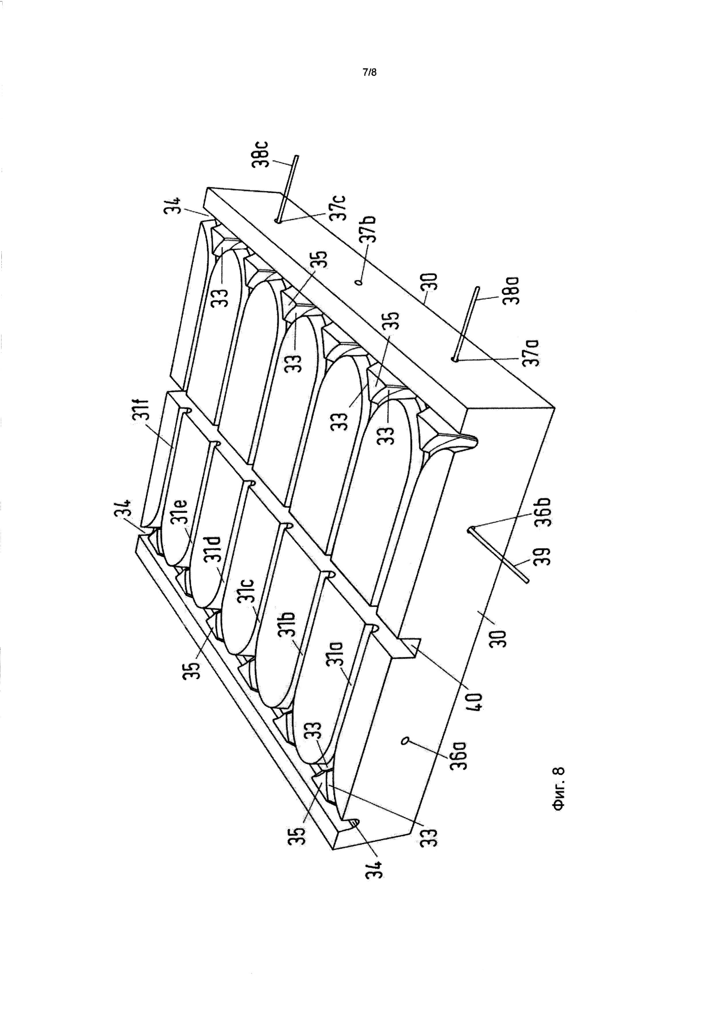 Блок плиты дорожного покрытия и способ изготовления плиты дорожного покрытия