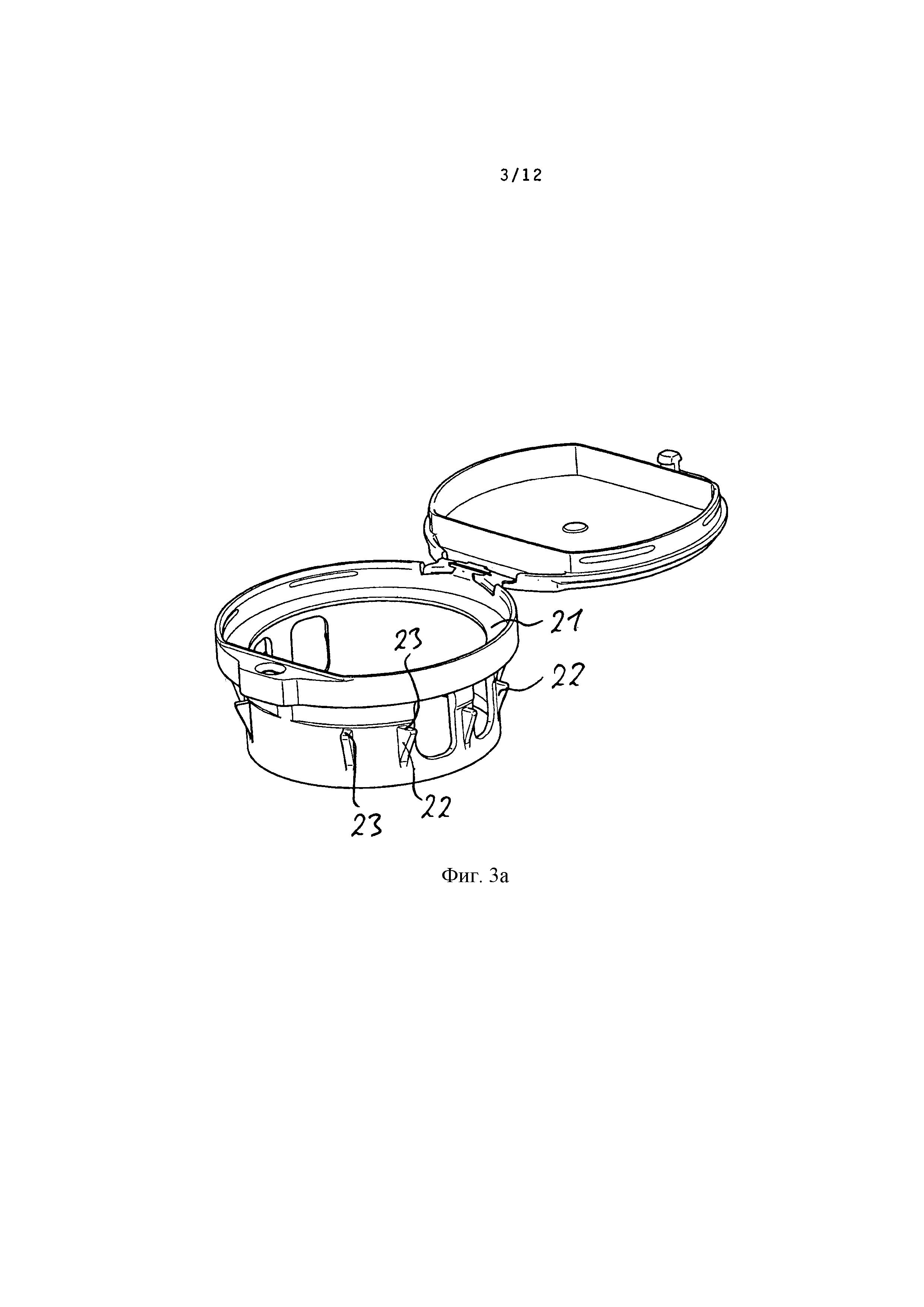 Затвор для упаковки