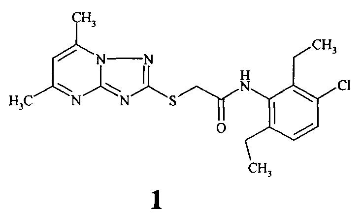 N-(3-хлор-2,6-диэтилфенил)-2-(4,6-диметил[1,2,4]триазоло[1,5-а]пиримидин-2-ил-сульфанил)ацетамид в качестве антидота 2,4-Д на подсолнечнике