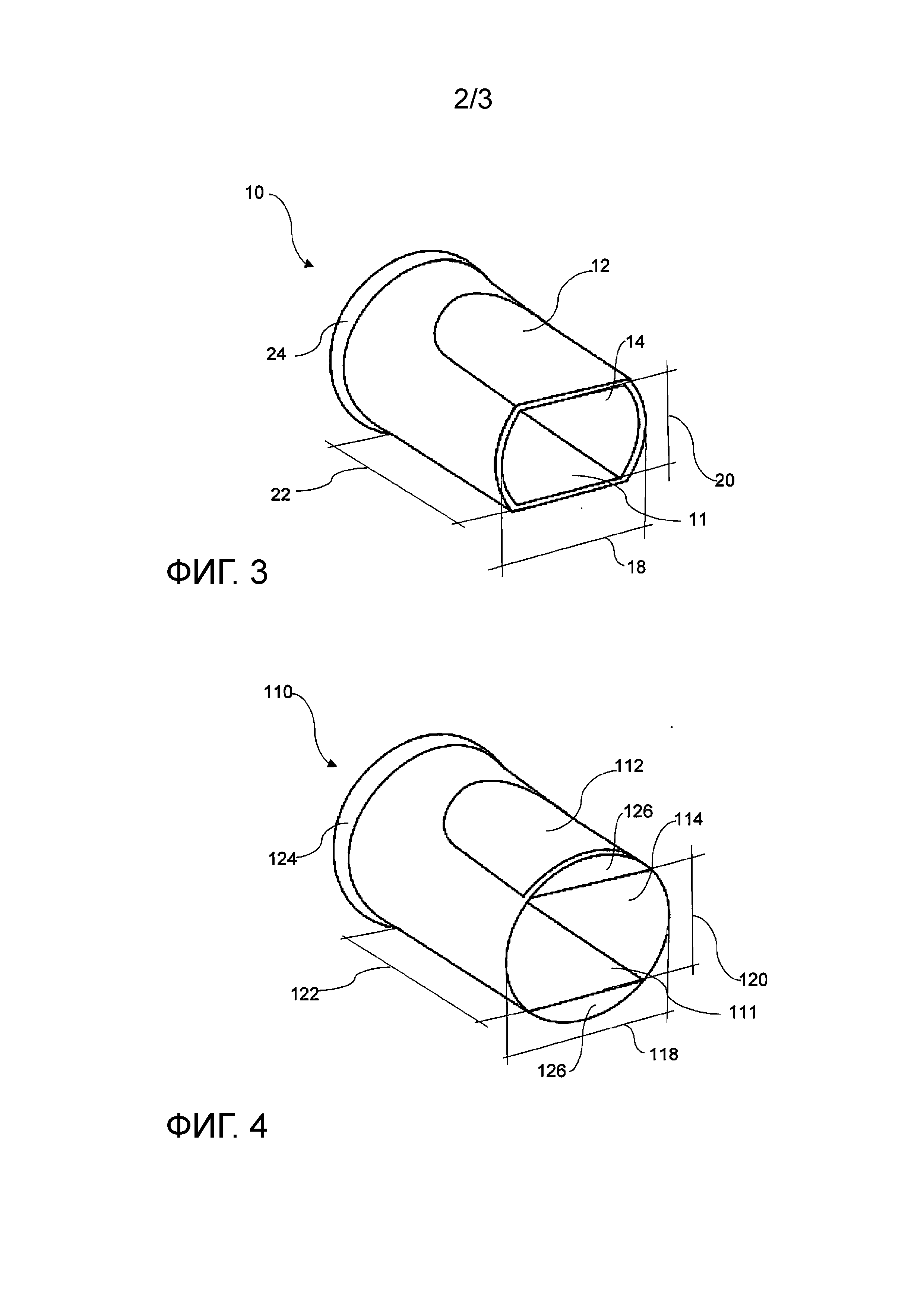 Встроенный клапан