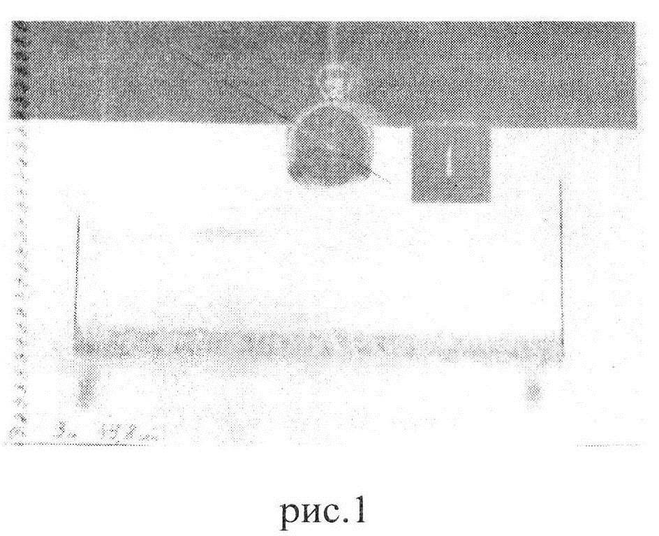 Способ выявления теплового эффекта фазового превращения в металлах