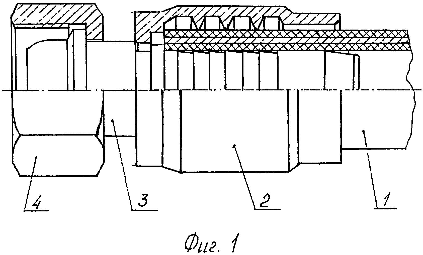 Обжимная зубчатая втулка фитинга для рукава высокого давления