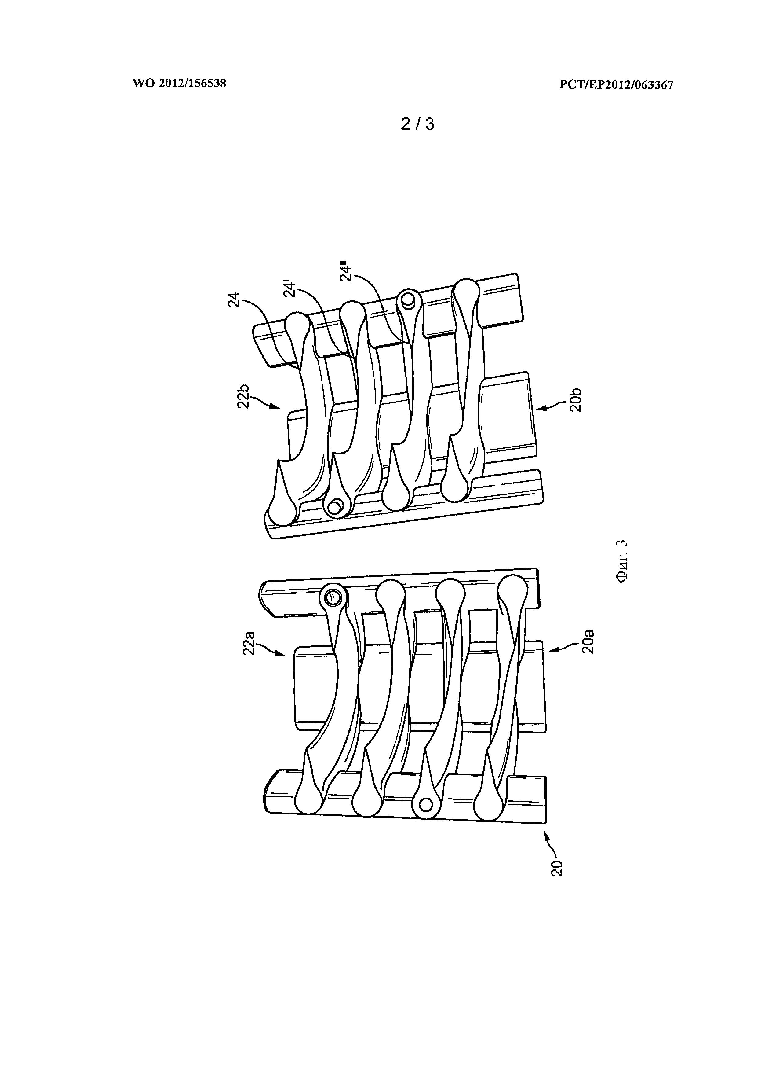 Инструмент для резания или эмбоссинга для замороженных кондитерских изделий