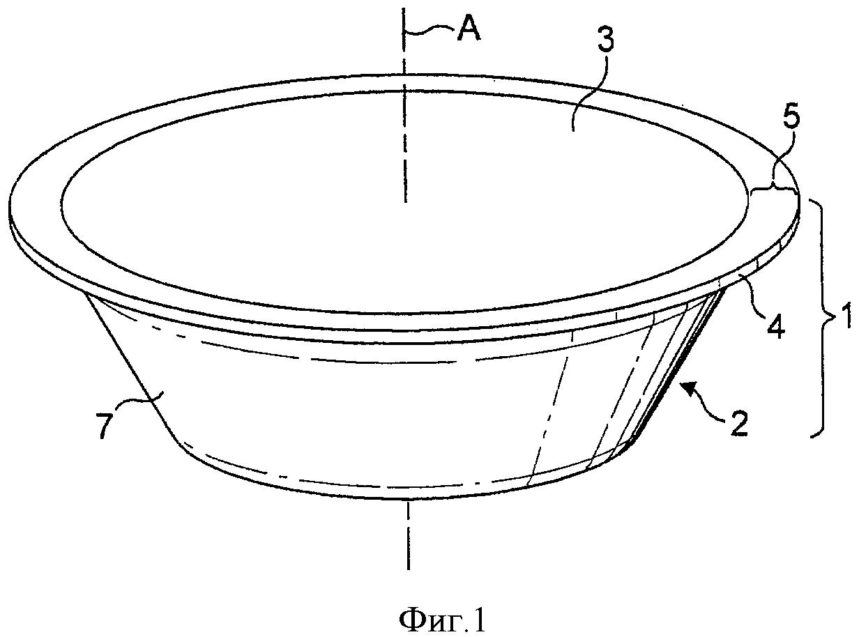 Способ приготовления пищевого напитка в капсуле путем центрифугирования и система, использующая такой способ
