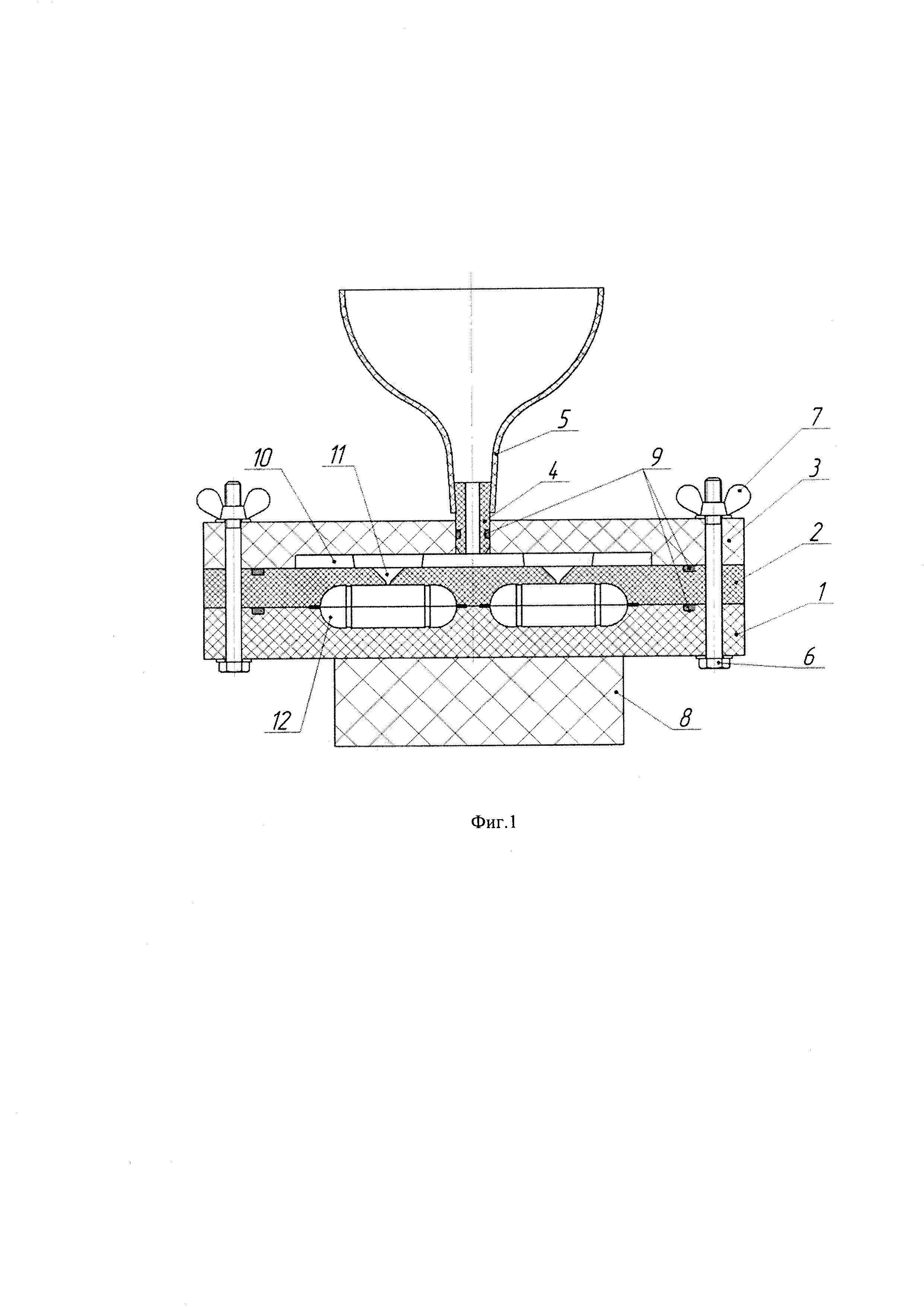Способ герметизации гидроакустических приемников для гибких протяженных буксируемых антенн