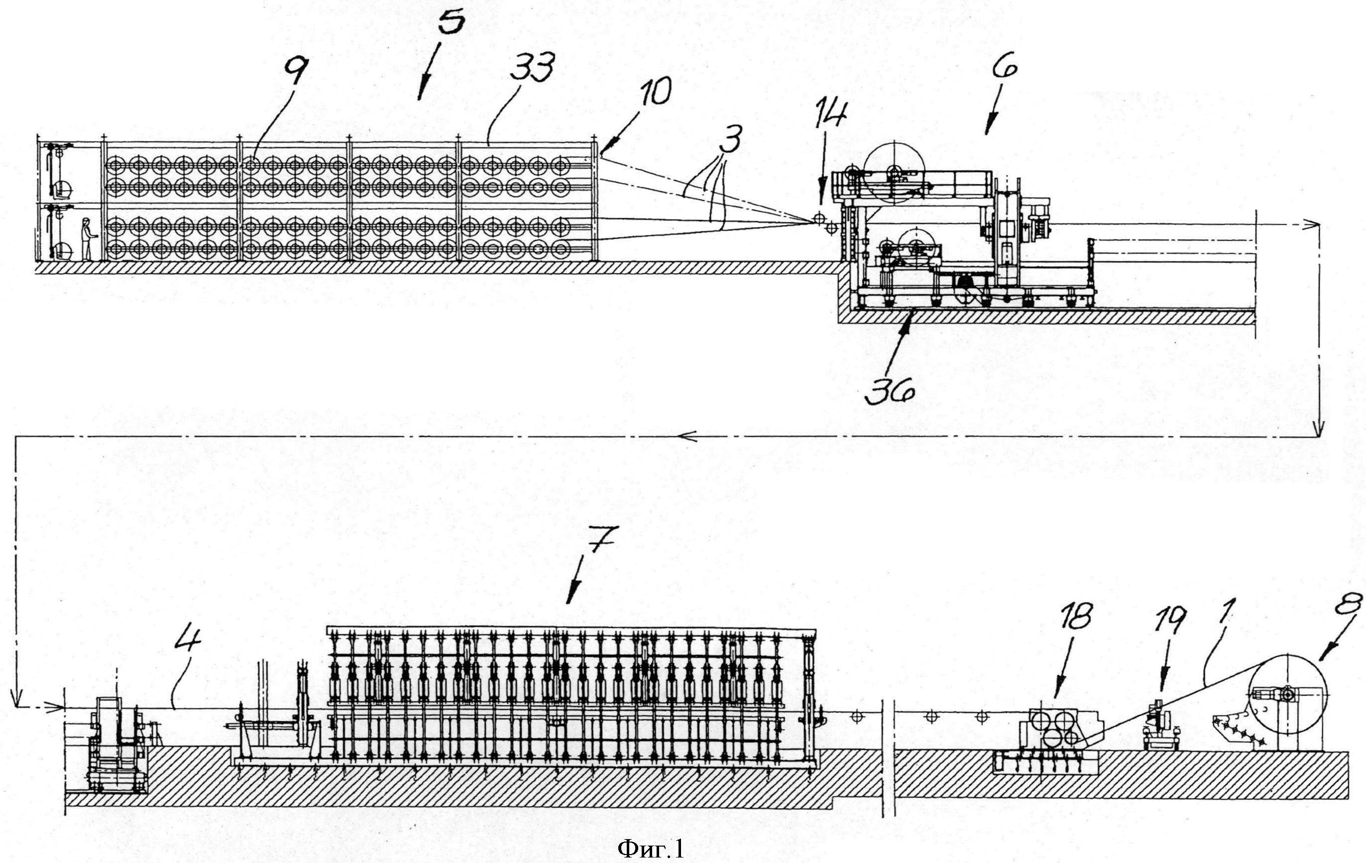 Ленточный конвейер трос ячейковые транспортеры