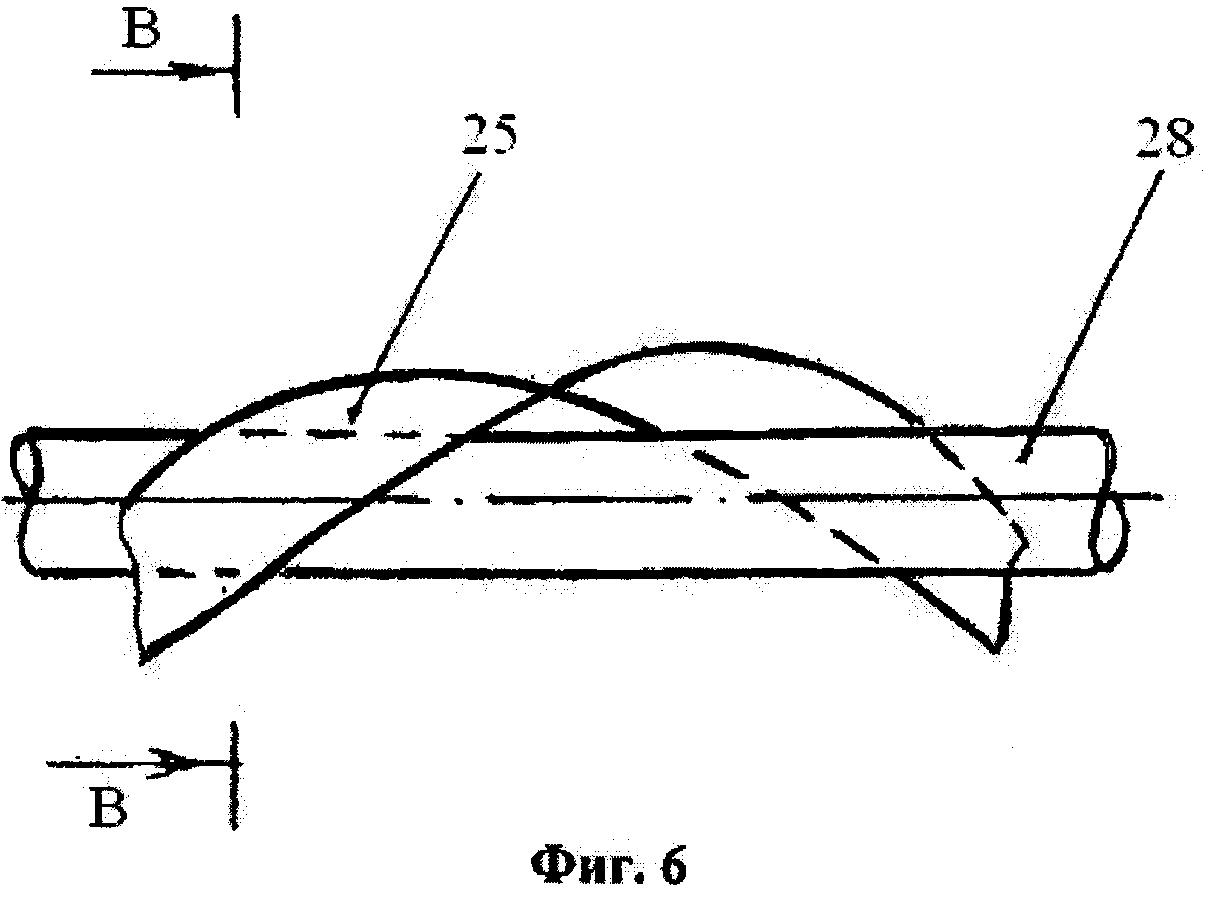 Установка для предпосевной обработки семенного материала
