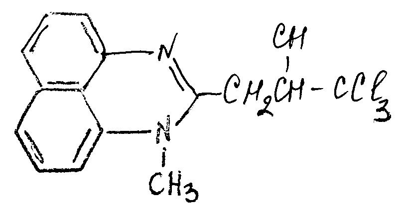 1-Метил-2-замещенный перимидин, обладающий антиаритмической активностью