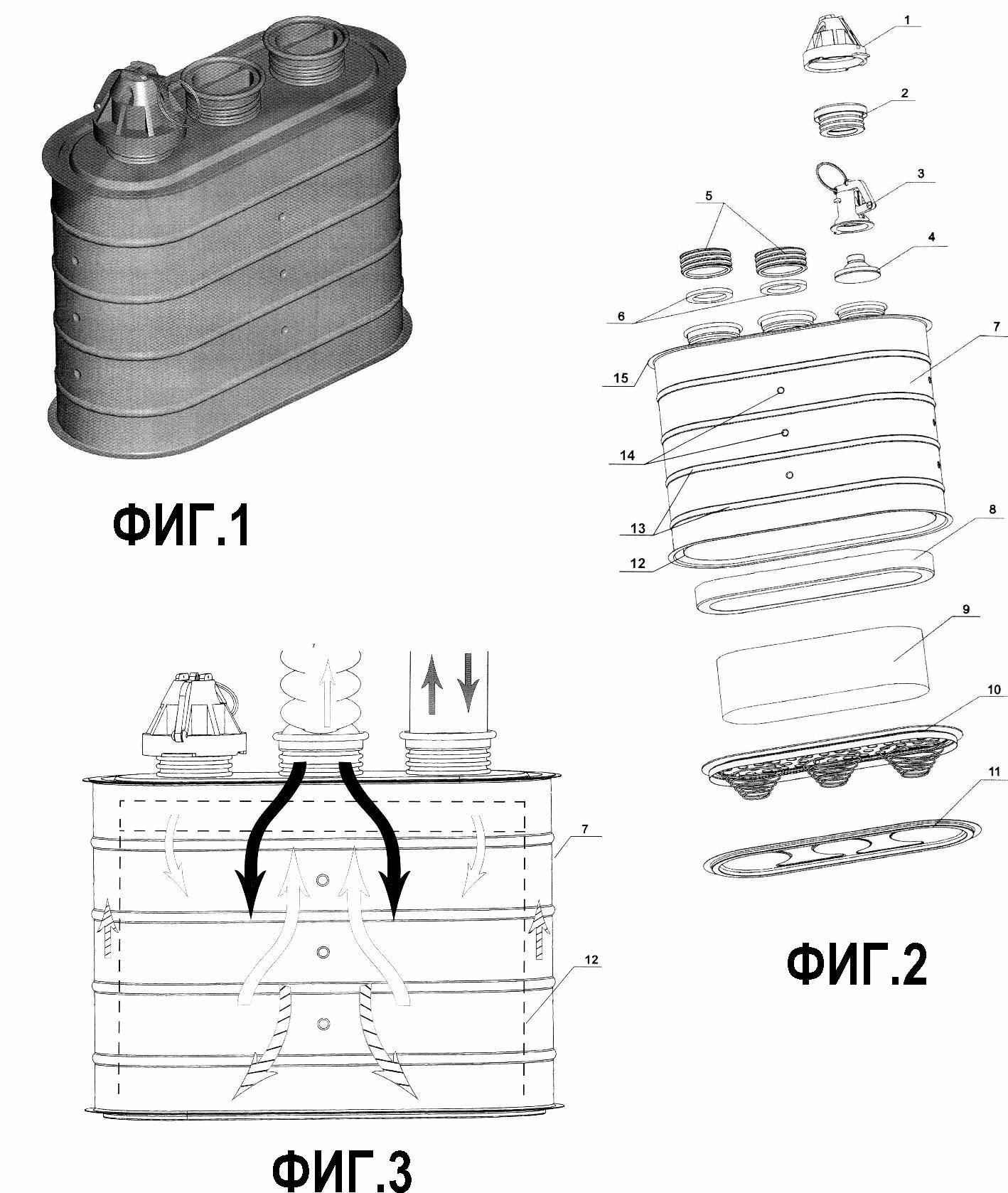Регенеративный патрон изолирующего противогаза