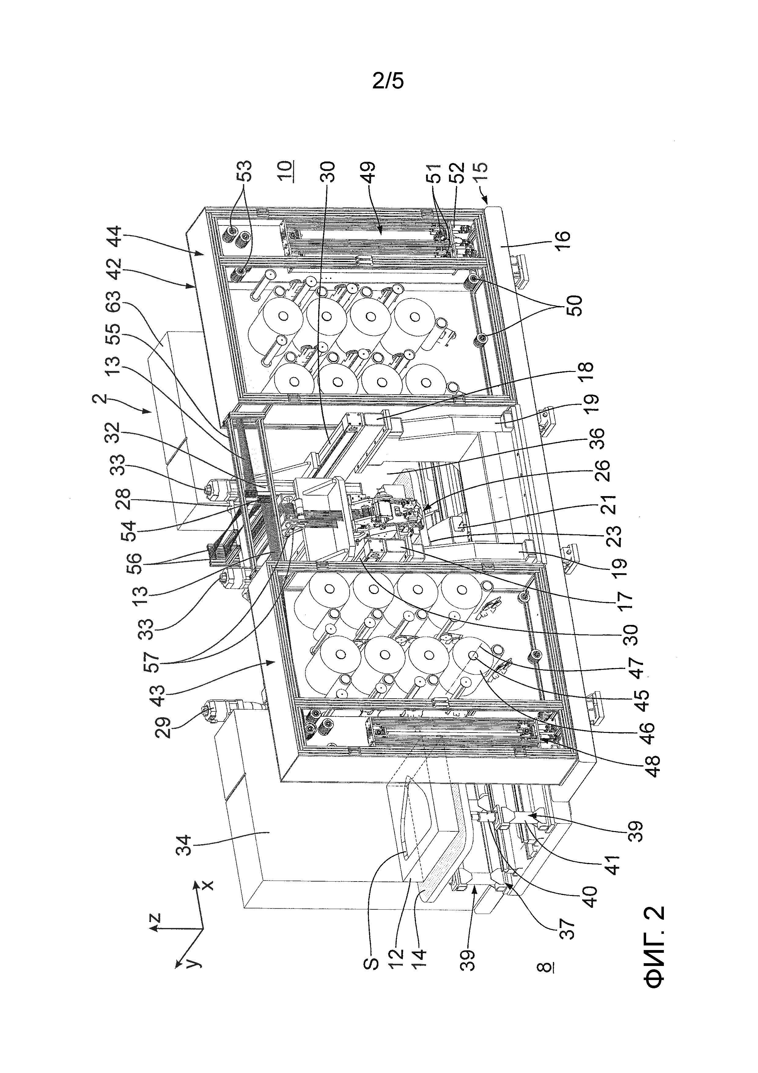Машина для укладки волокон и способ изготовления волокнистых нетканых матов