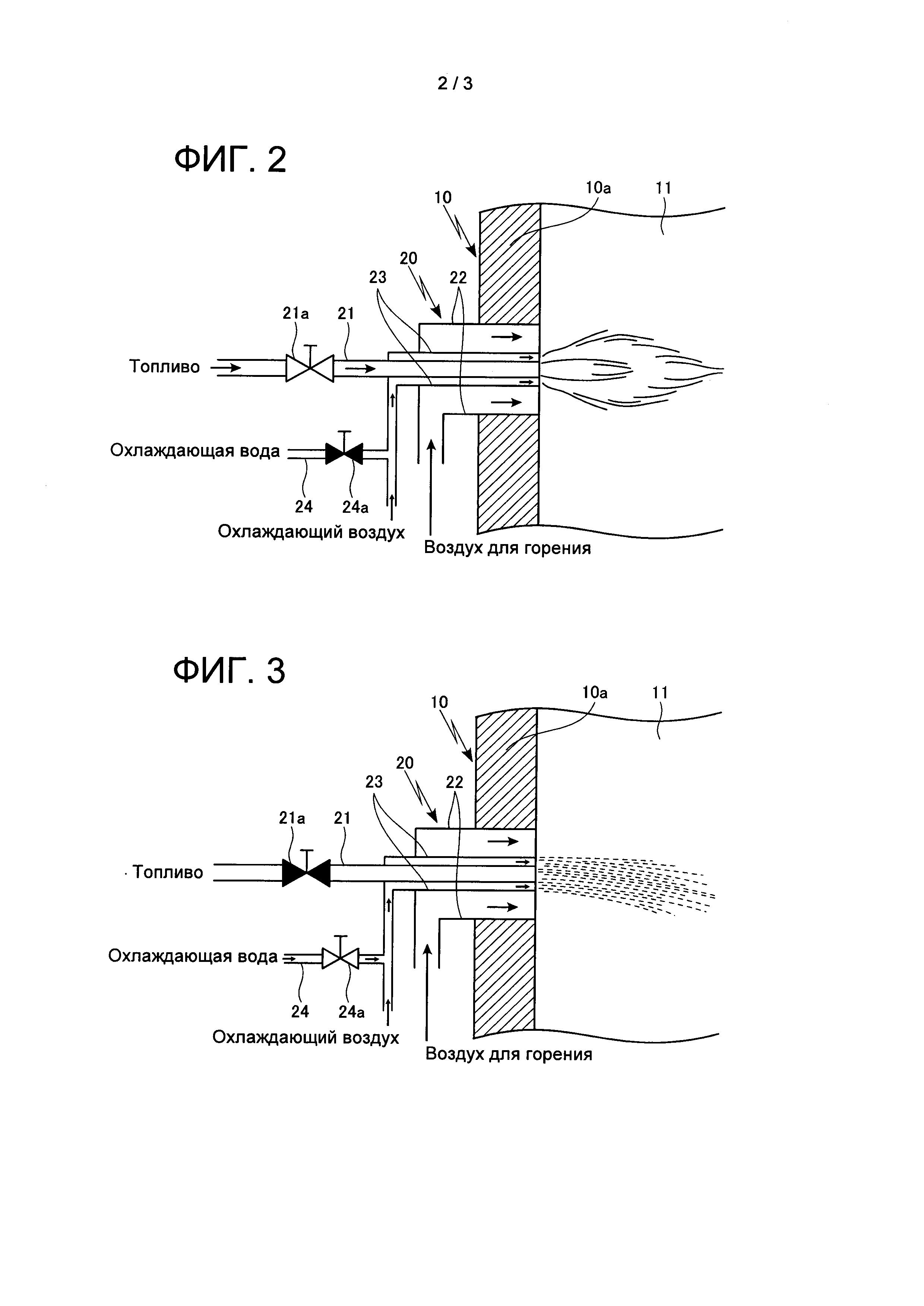 Охлаждающее устройство нагревательной печи