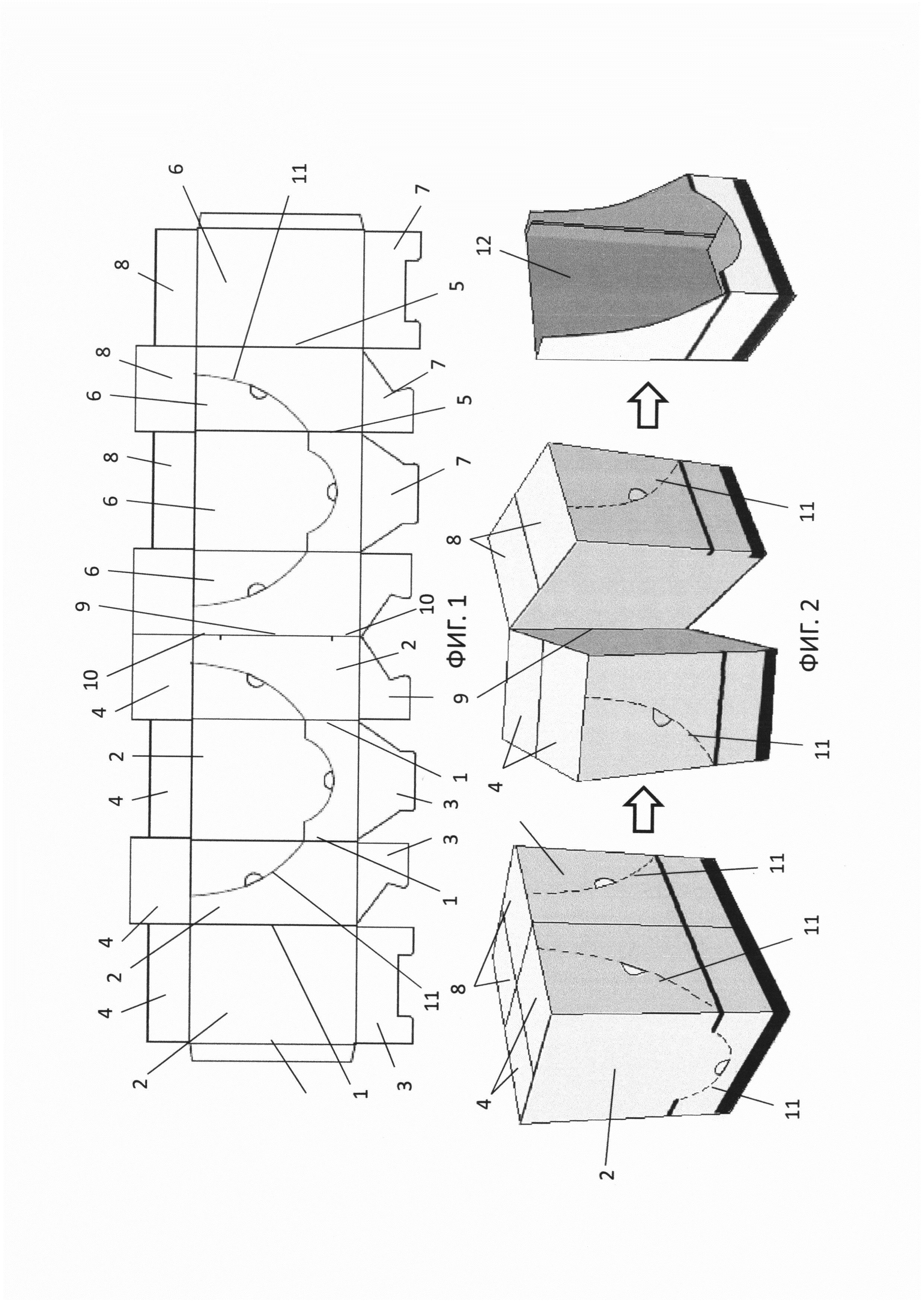 Упаковка и листовая заготовка для упаковки