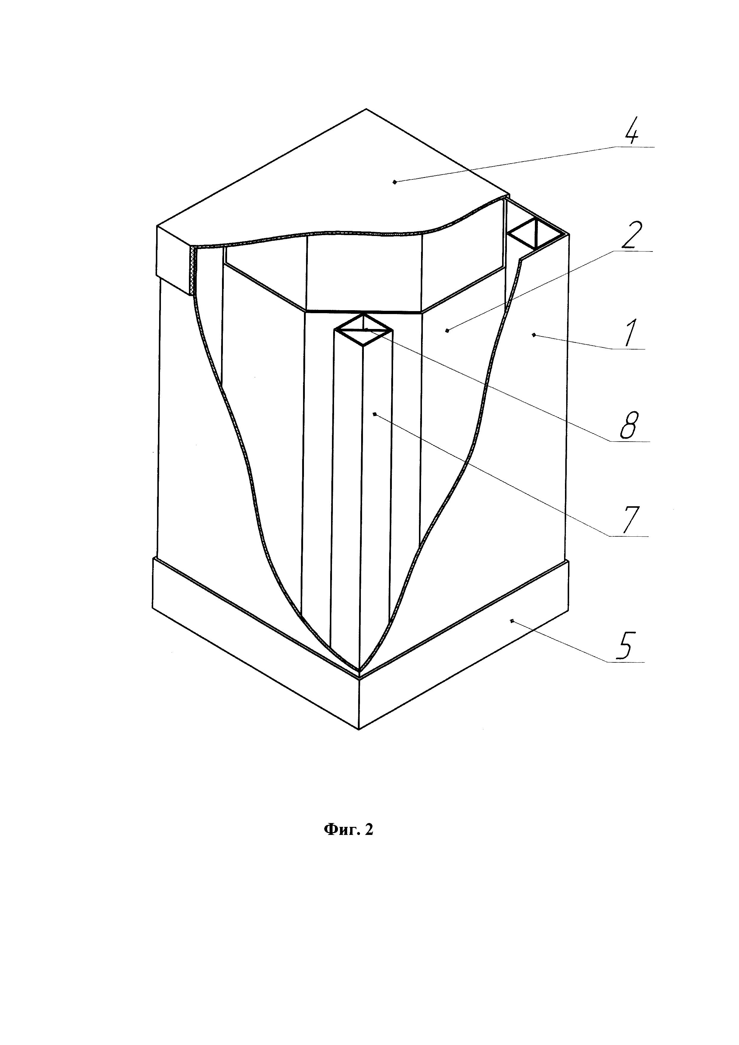 Упаковка из гофрированного картона (варианты)