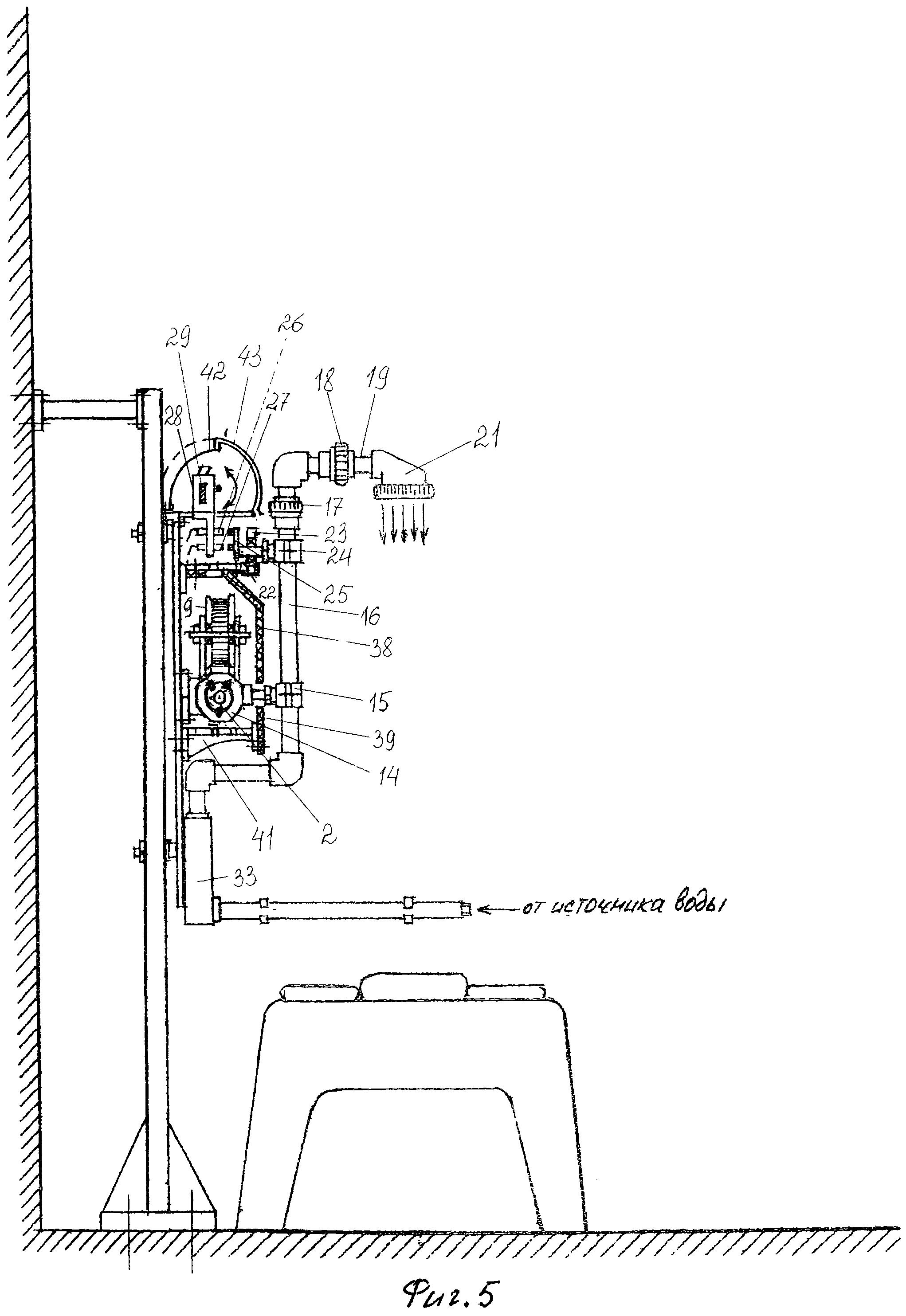 Способ реализации гидромассажного сканера для проведения водных процедур