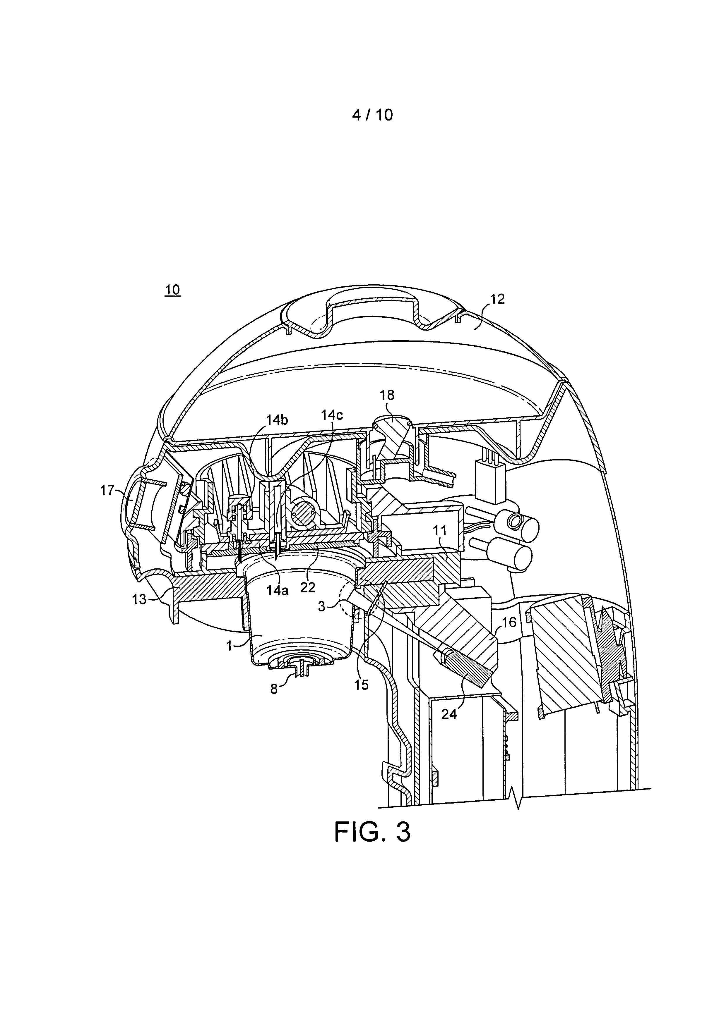 Капсула, аппарат для приготовления напитков и система для приготовления продукта питания