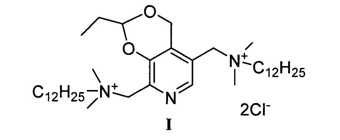 Антисептическое лекарственное средство