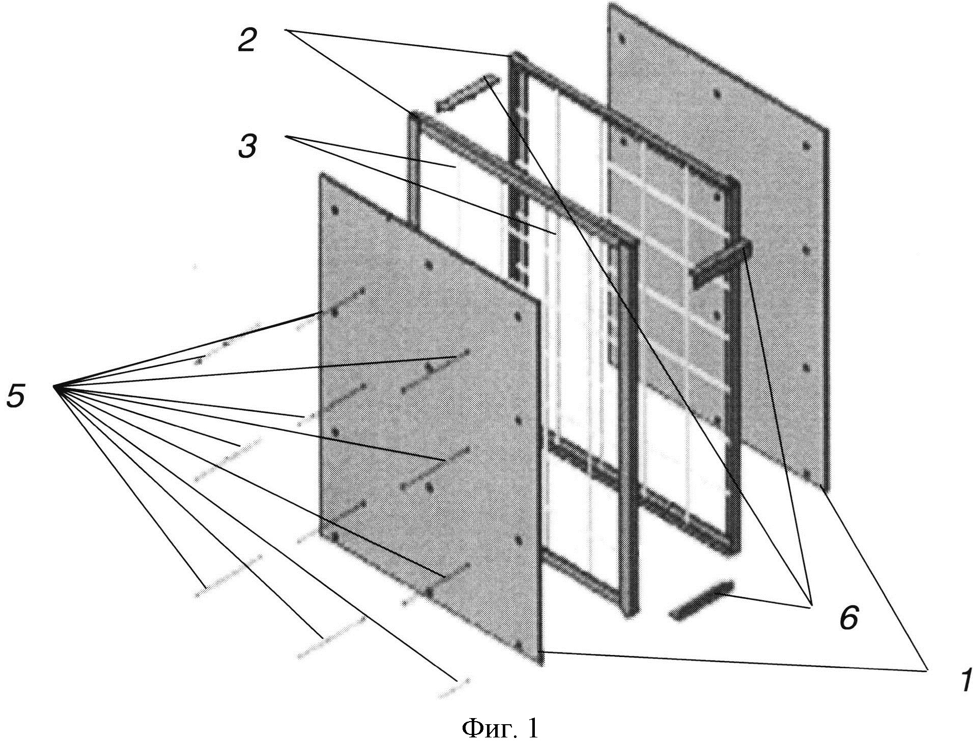 Армоопалубочный блок и строительная конструкция