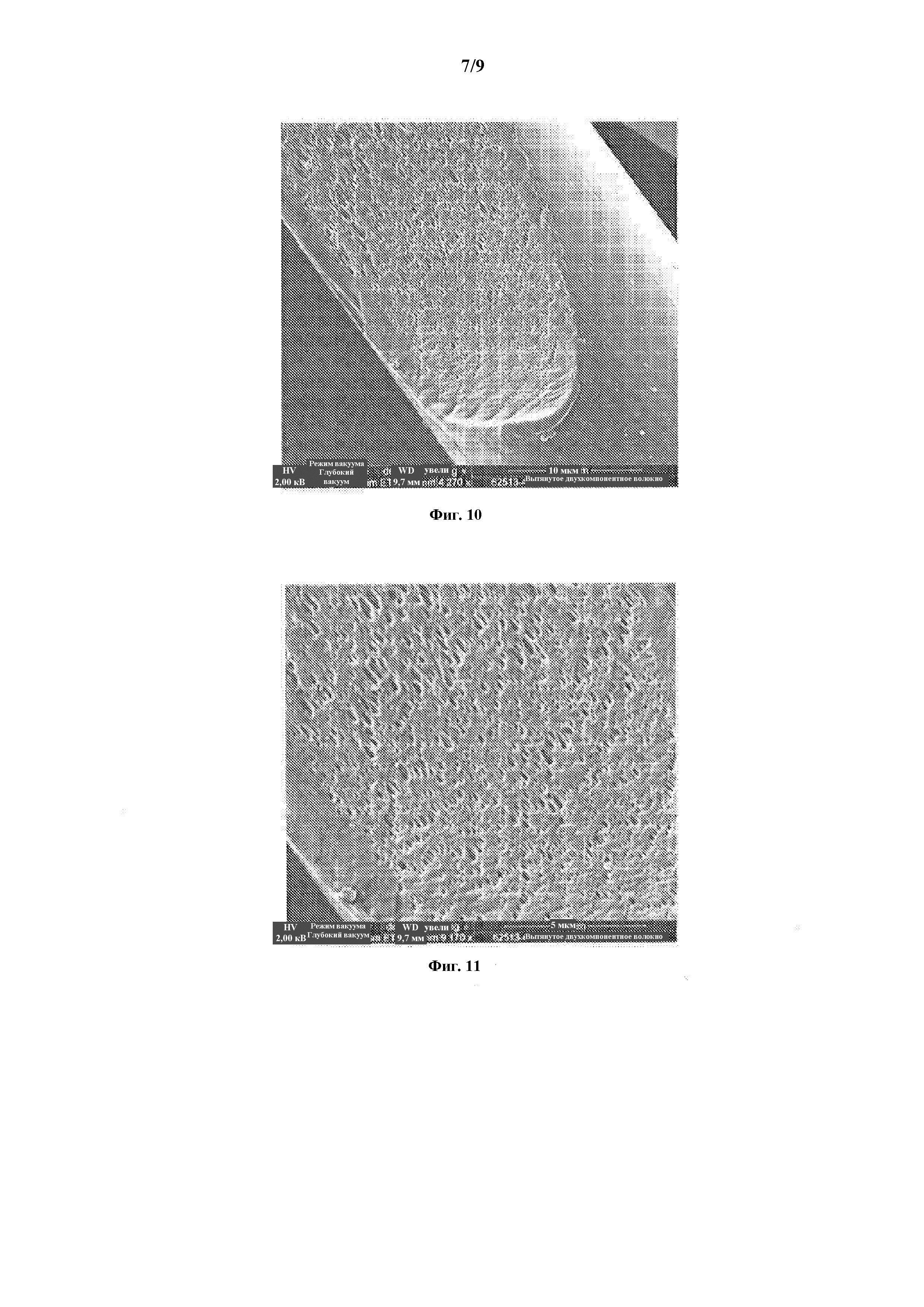 Впитывающее изделие, содержащее нетканое полотно, образованное из пористых полиолефиновых волокон