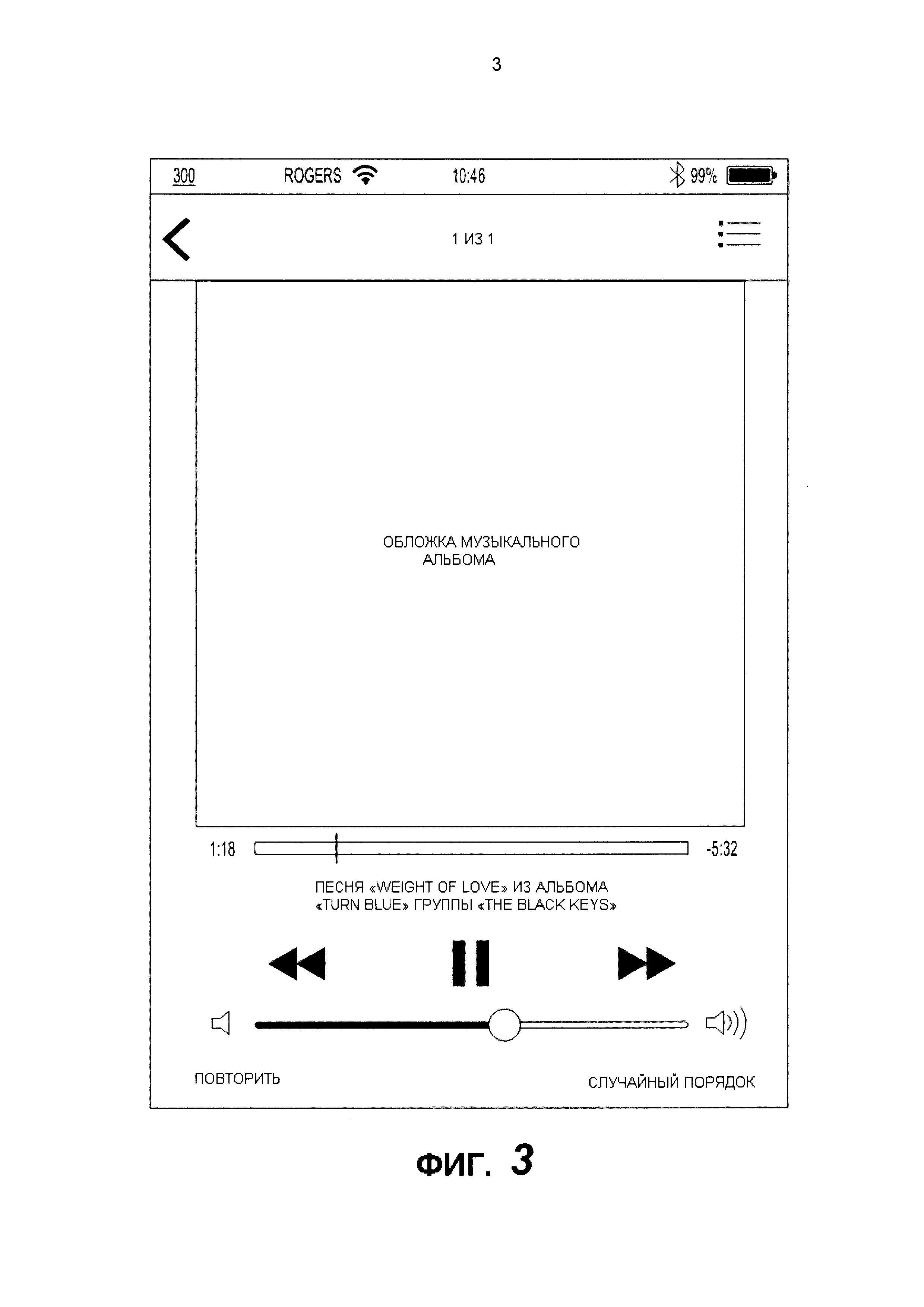 Способ (варианты) и электронное устройство (варианты) обработки речевого запроса пользователя