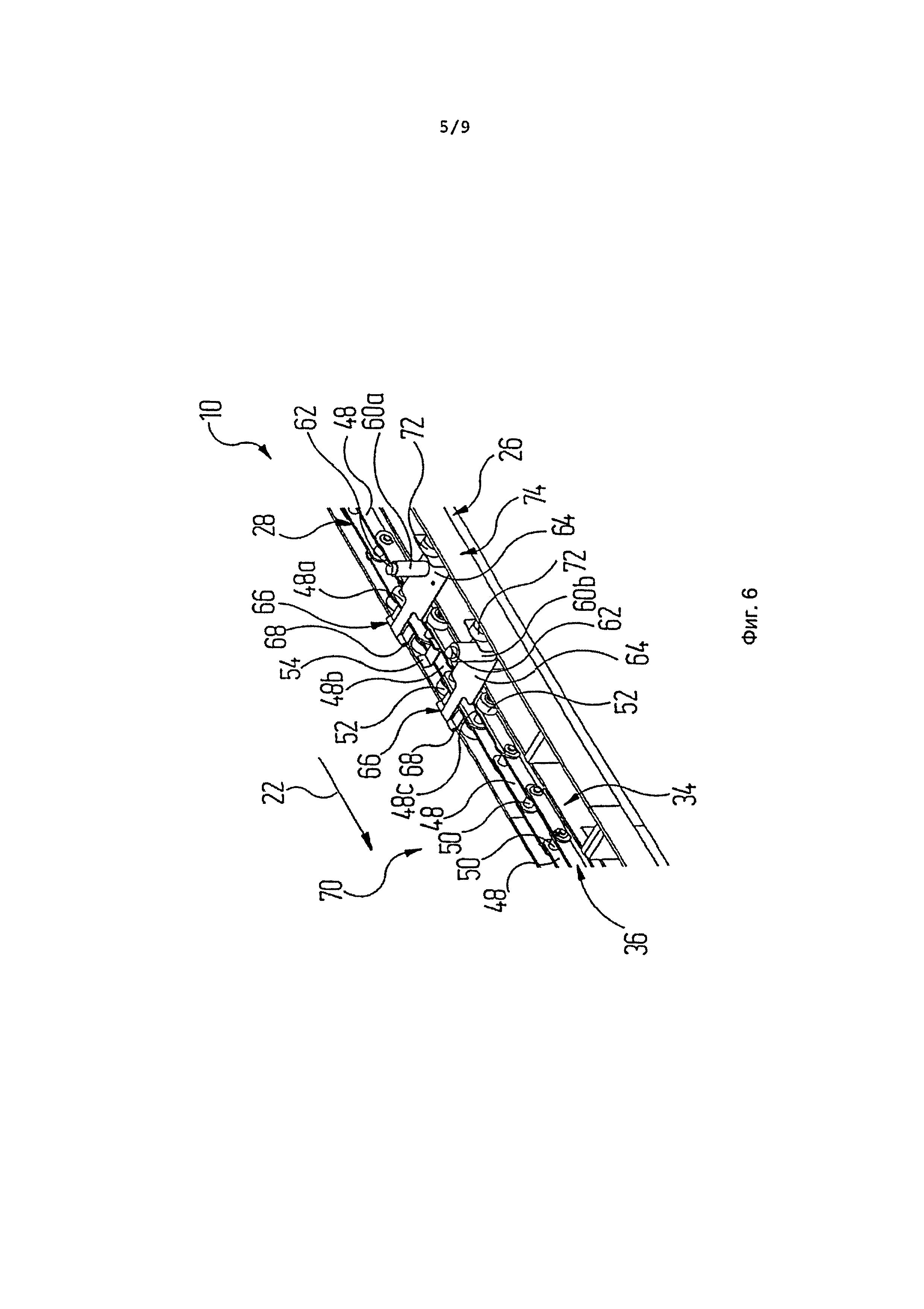 Устройство для транспортировки и установка для обработки поверхности предметов