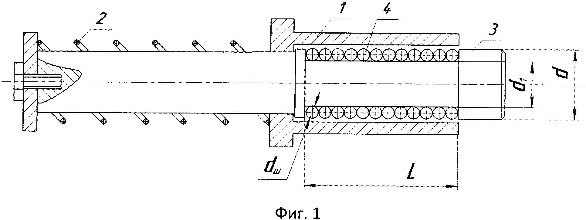 Устройство для фиксации эпюры давления в соединении с натягом