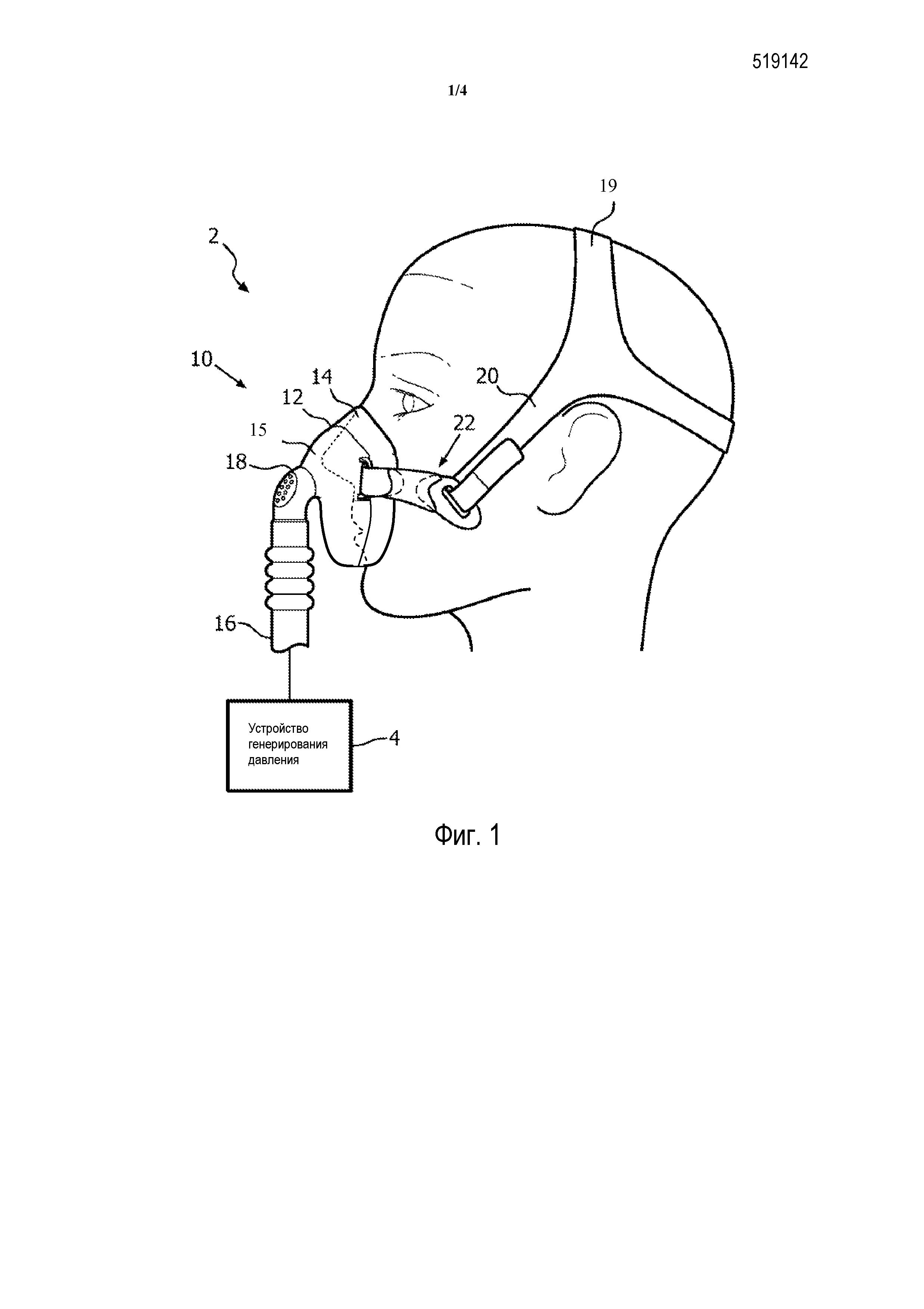 Устройства интерфейса пациента