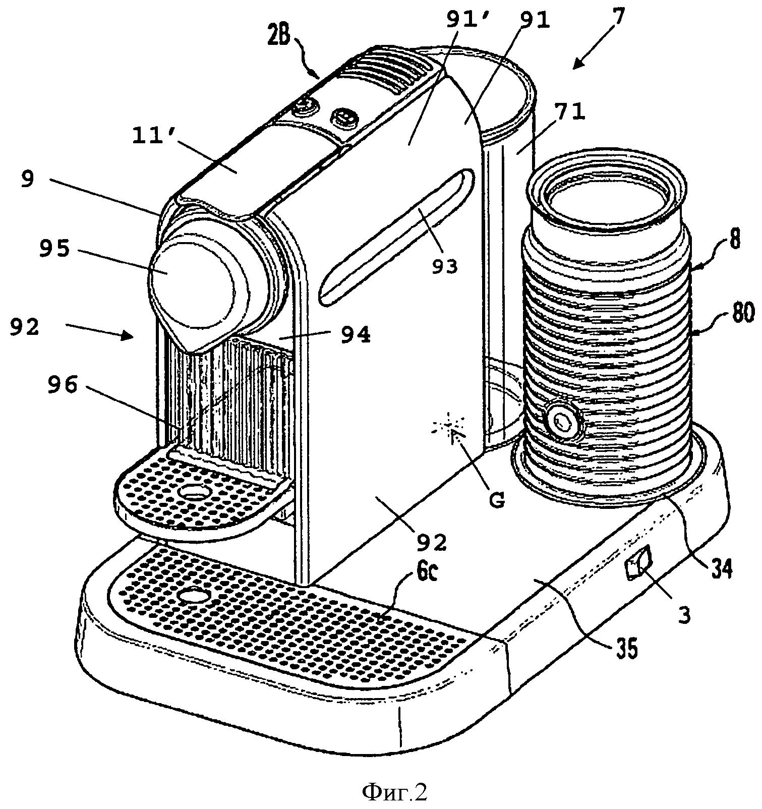 Машина для приготовления жидкой пищи или напитков, переносимая одной рукой