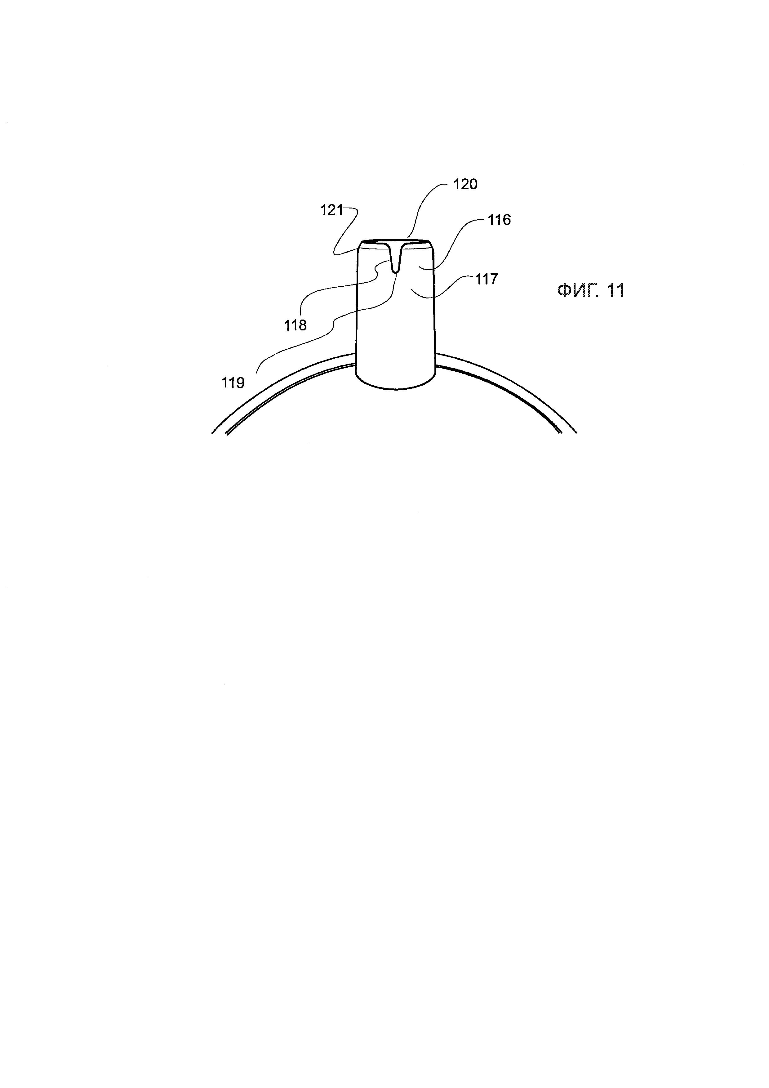Кувшин для соковыжималки
