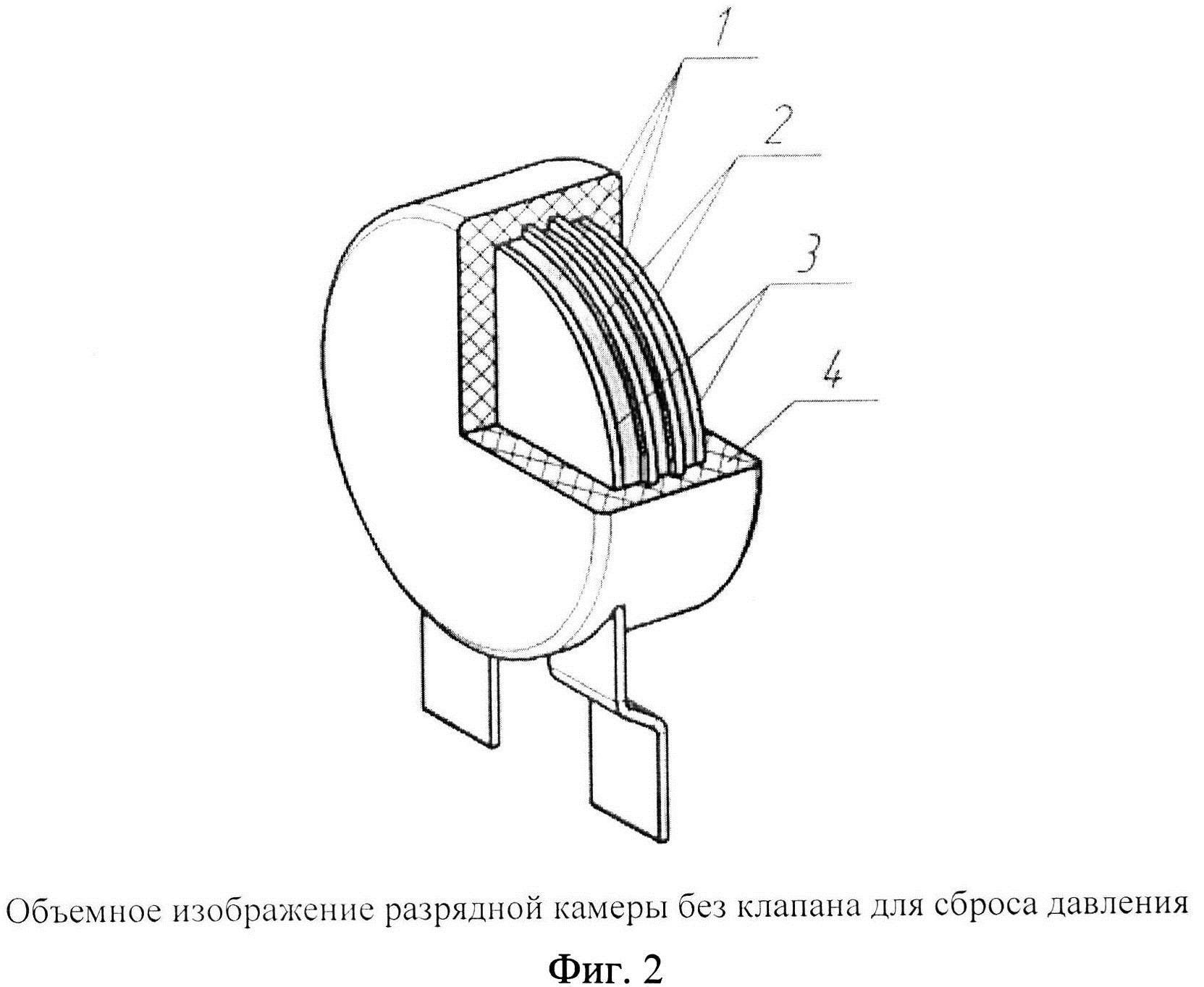 Разрядная камера с тремя электродами и двумя искровыми промежутками (варианты)